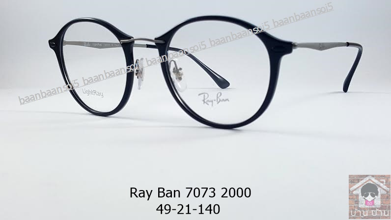 Rayban RB 7073 2000 โปรโมชั่น กรอบแว่นตาพร้อมเลนส์ HOYA ราคา 5,200 บาท