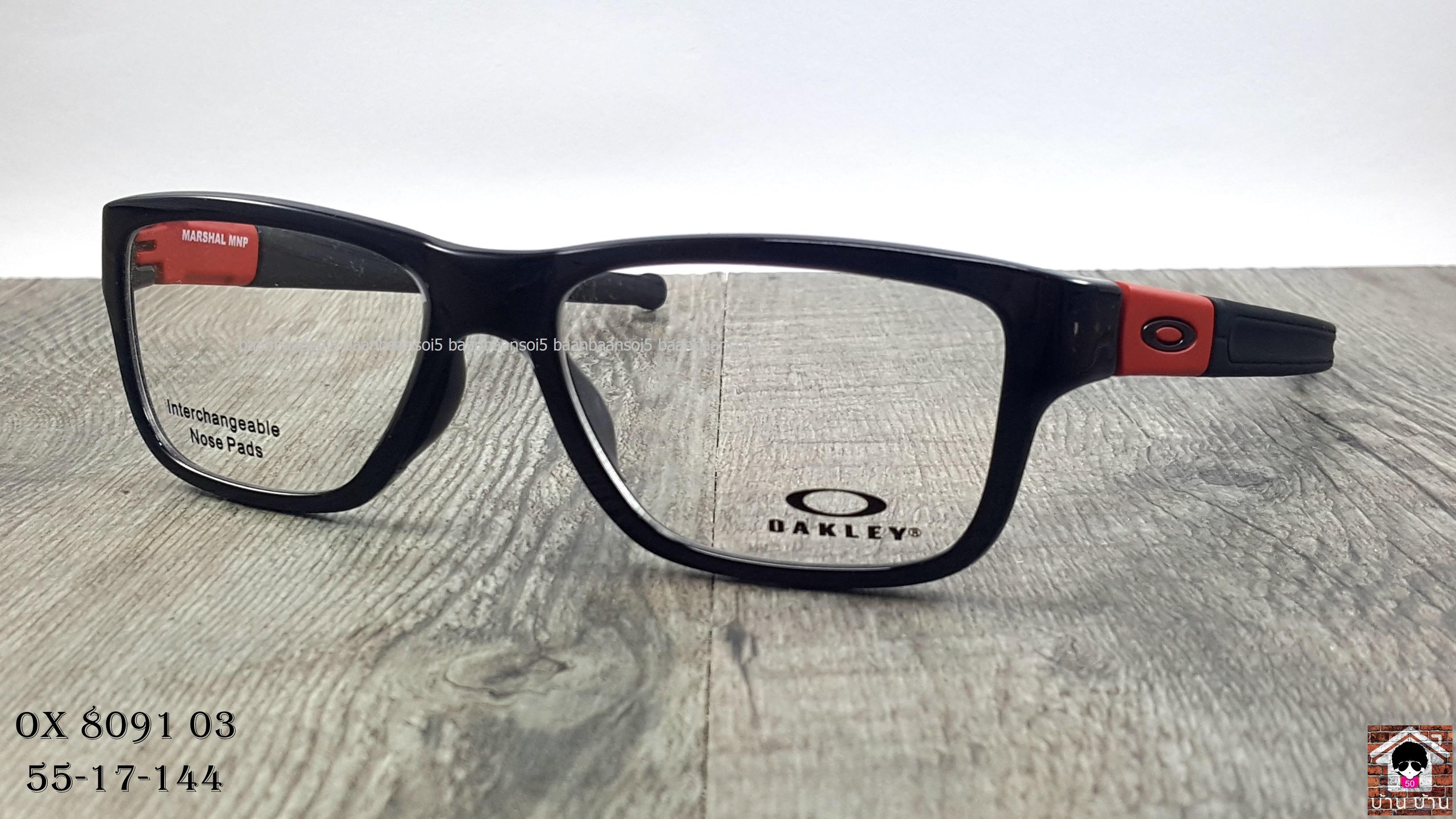 OAKLEY OX8091-03 MARSHAL MNP โปรโมชั่น กรอบแว่นตาพร้อมเลนส์ HOYA ราคา 4,800 บาท