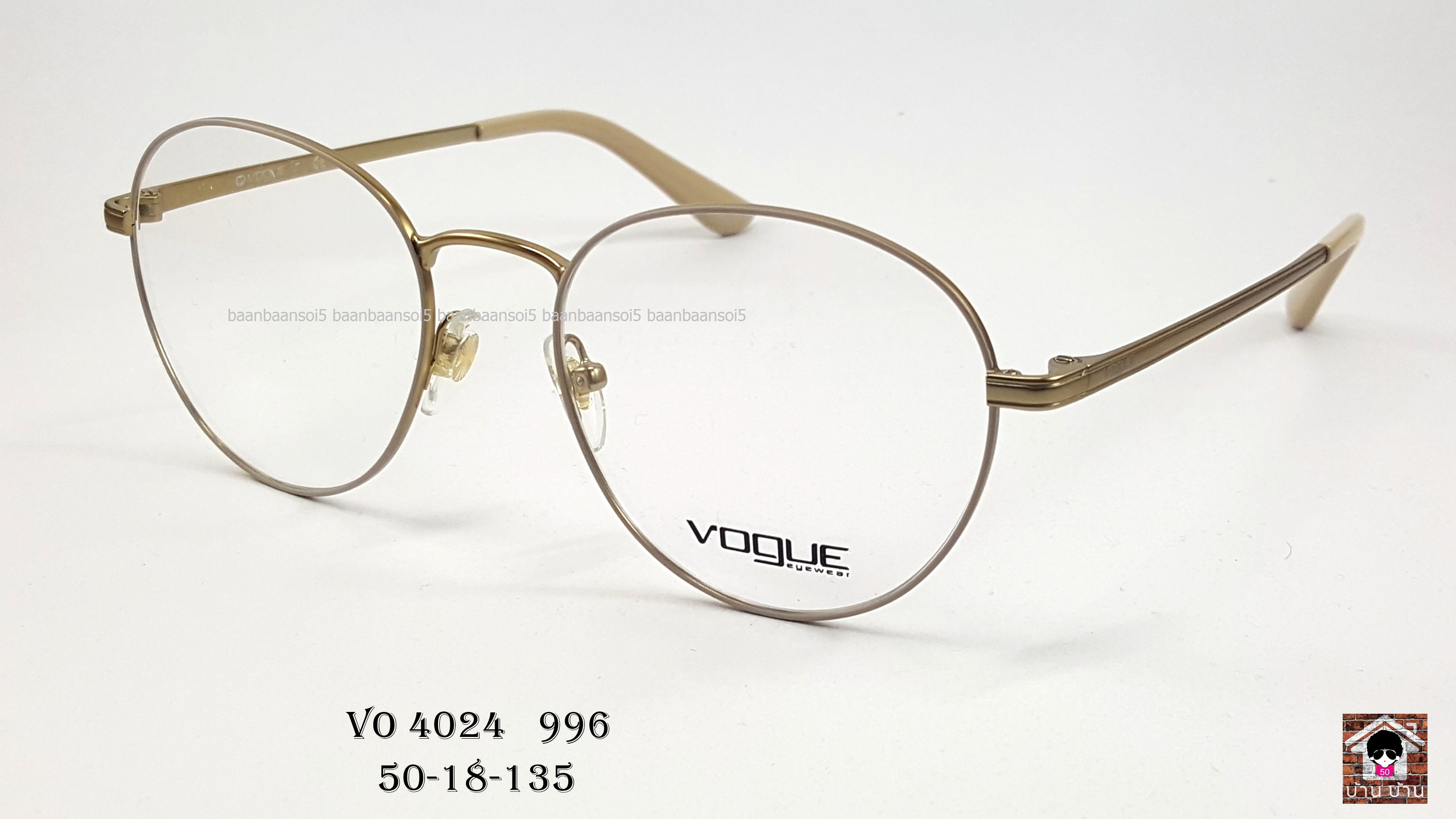 Vogue vo 4024D 996 โปรโมชั่น กรอบแว่นตาพร้อมเลนส์ HOYA ราคา 2,900 บาท