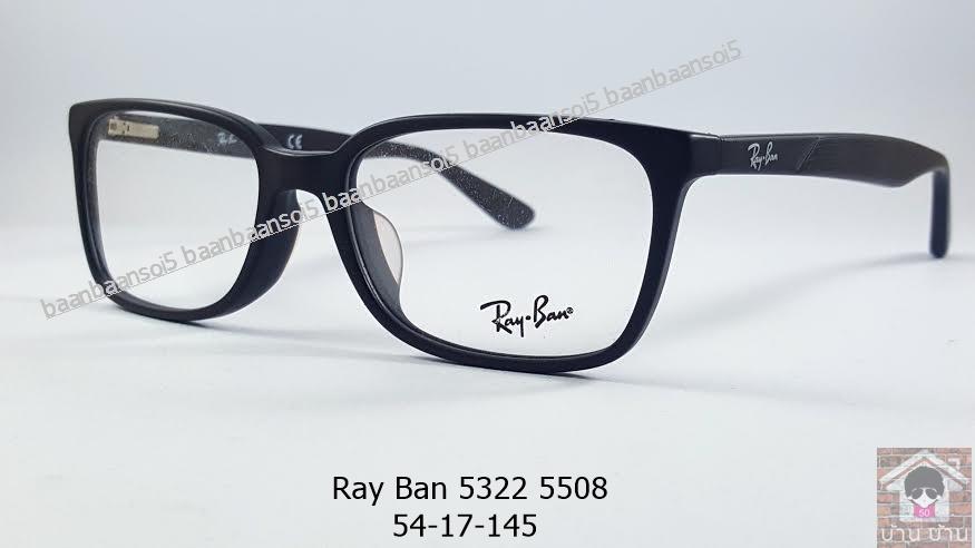 Rayban RX 5332D 5508 โปรโมชั่น กรอบแว่นตาพร้อมเลนส์ HOYA ราคา 3,300 บาท