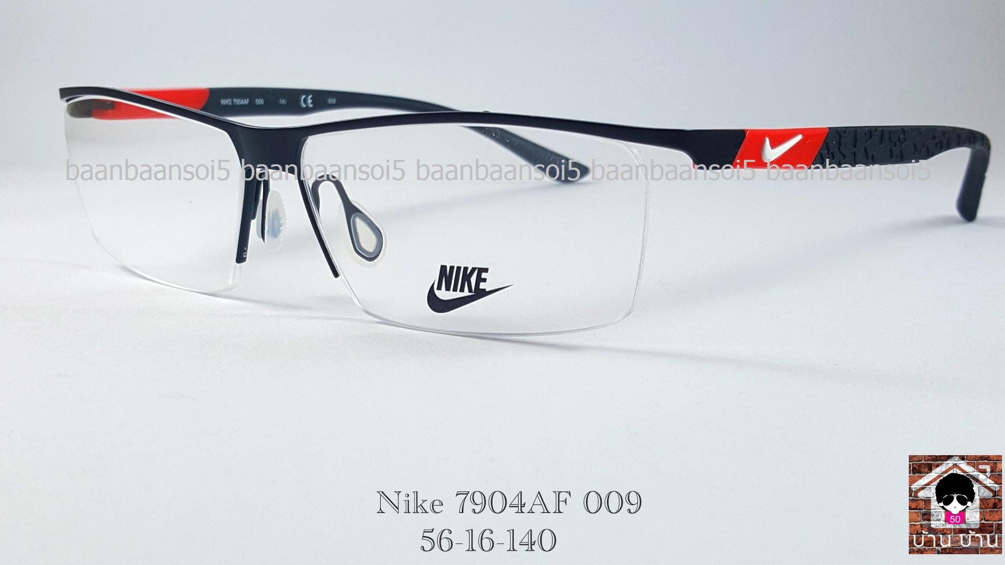 NIKE BRAND ORIGINALแท้ 7904AF 009 กรอบแว่นตาพร้อมเลนส์ มัลติโค๊ตHOYA ป้องกันรังสีคอม 4,200 บาท