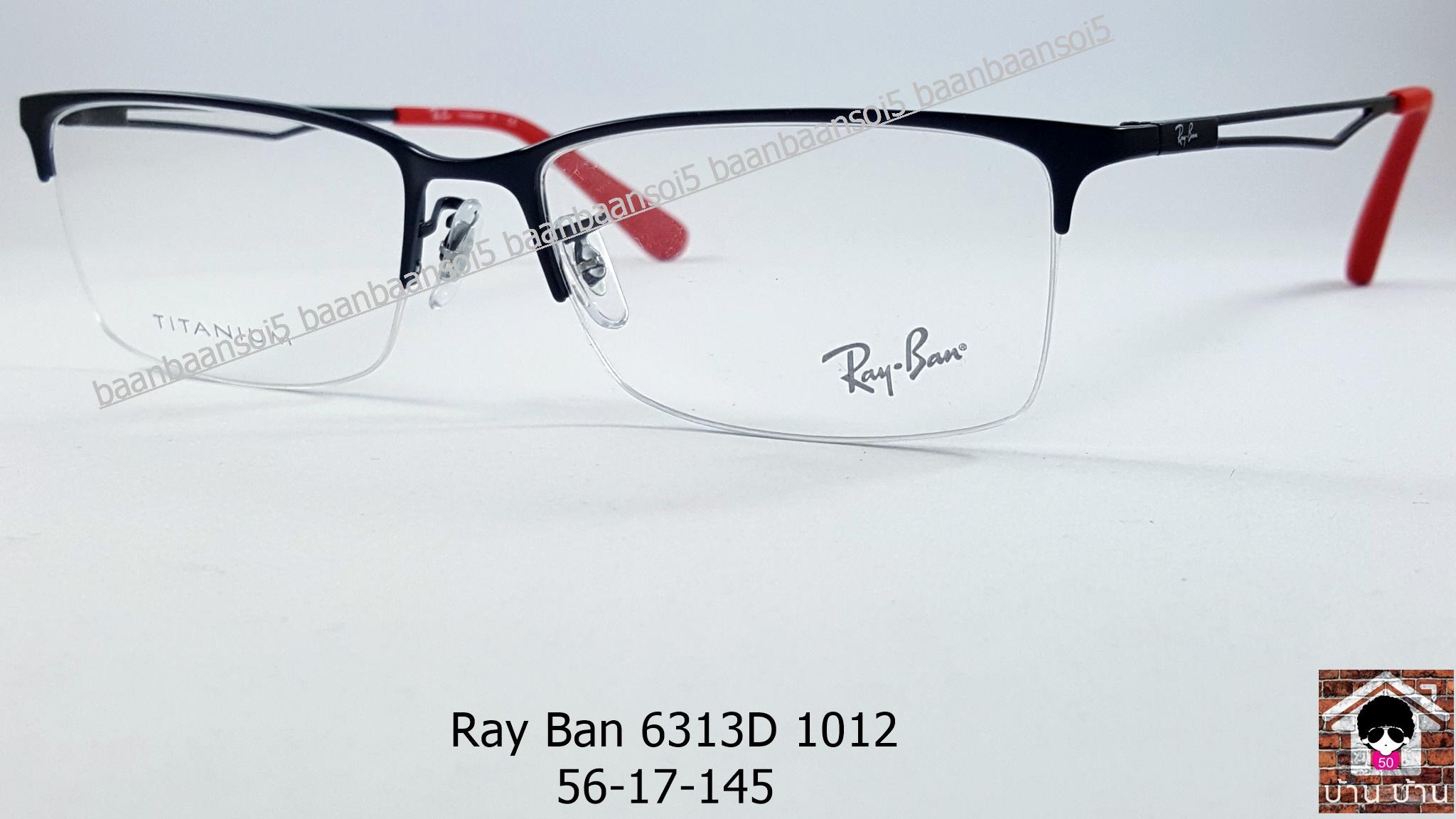 Rayban RX 6313D 1012 โปรโมชั่น กรอบแว่นตาพร้อมเลนส์ HOYA ราคา 3,800 บาท