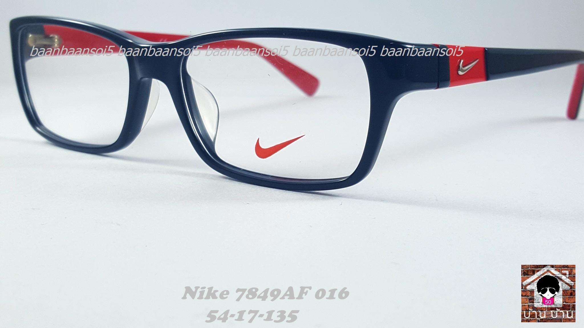 NIKE BRAND ORIGINALแท้ 7849 AF 016 กรอบแว่นตาพร้อมเลนส์ มัลติโค๊ตHOYA ป้องกันรังสีคอม 3,200 บาท