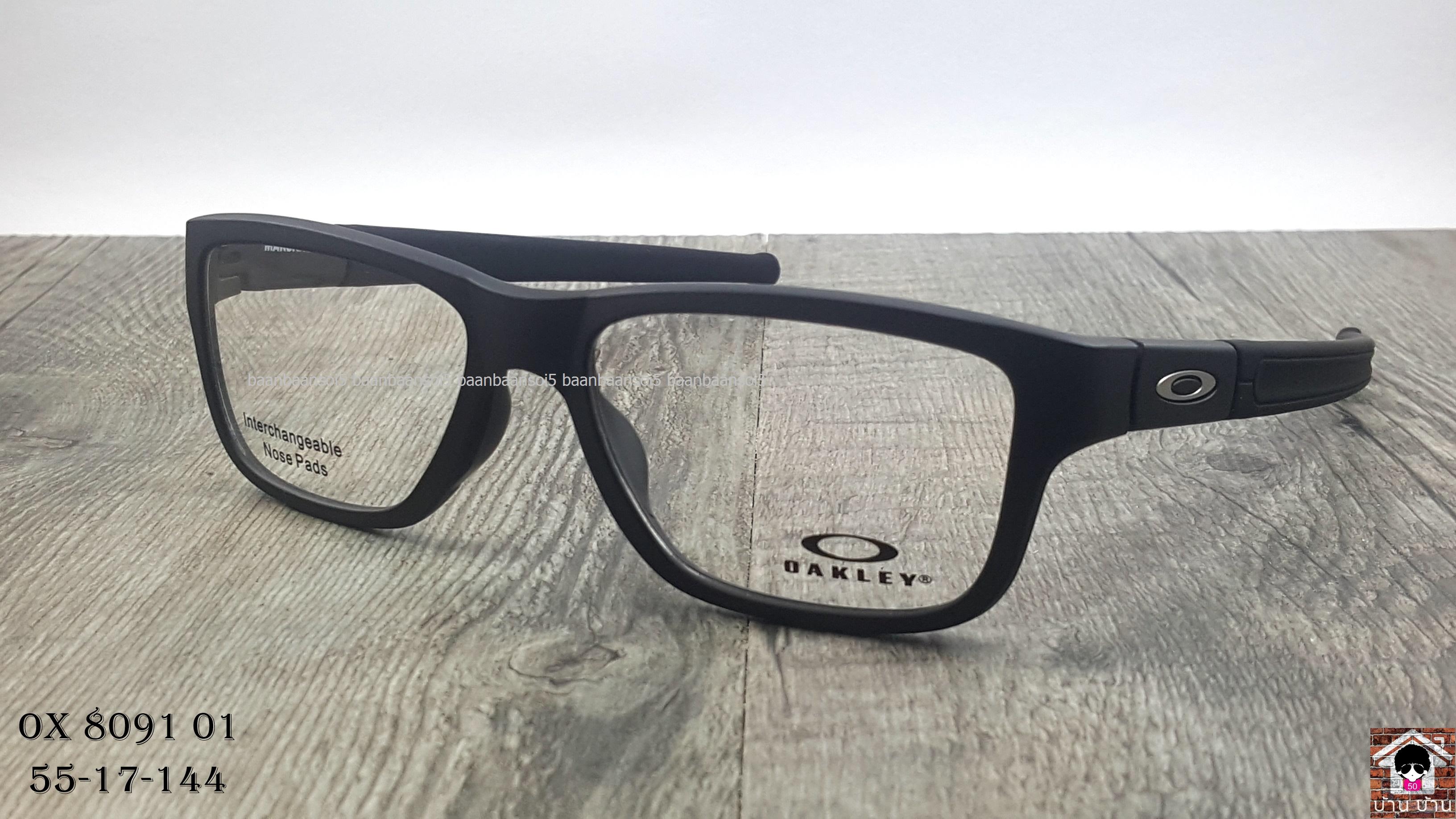 OAKLEY OX8091-01 MARSHAL MNP โปรโมชั่น กรอบแว่นตาพร้อมเลนส์ HOYA ราคา 4,800 บาท