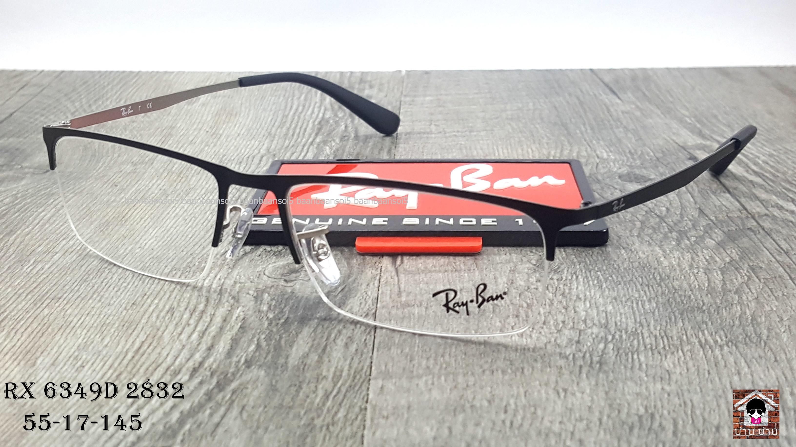 Rayban RX 6349D 2832 โปรโมชั่น กรอบแว่นตาพร้อมเลนส์ HOYA ราคา 3,700 บาท
