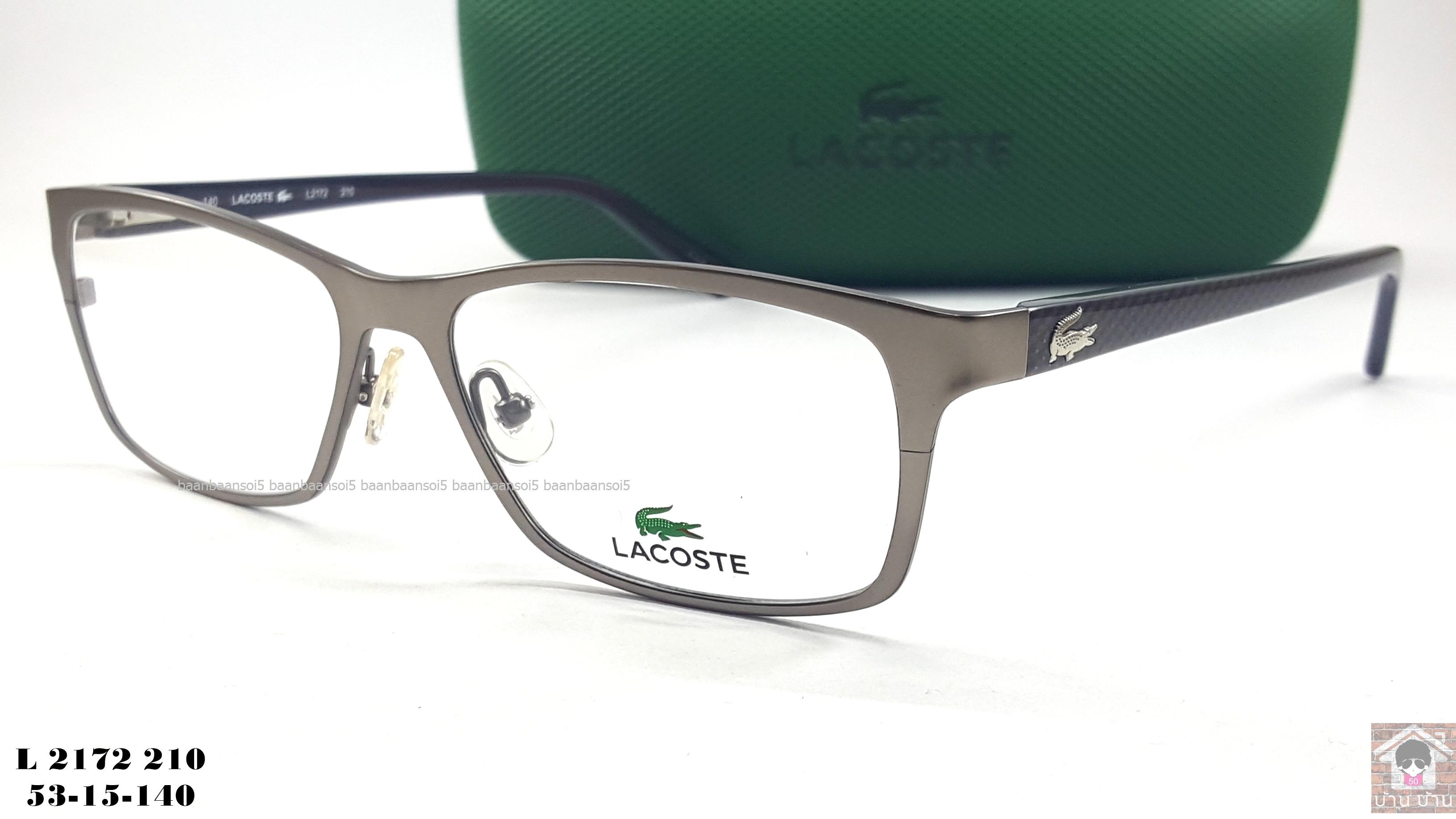 LACOSTE L2172 210 โปรโมชั่น กรอบแว่นตาพร้อมเลนส์ HOYA ราคา 3,900 บาท