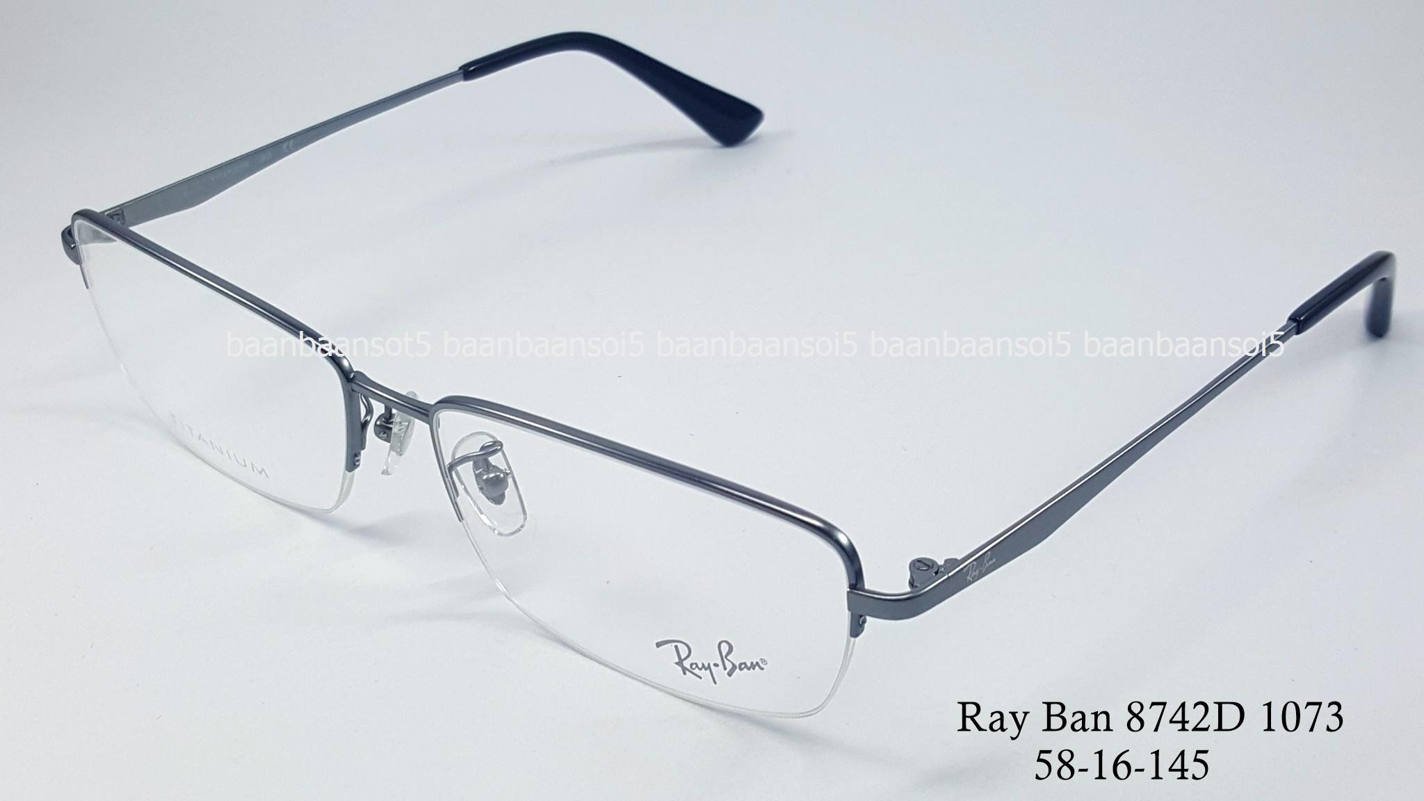 Rayban RX 8742D 1073 โปรโมชั่น กรอบแว่นตาพร้อมเลนส์ HOYA ราคา 3,900 บาท