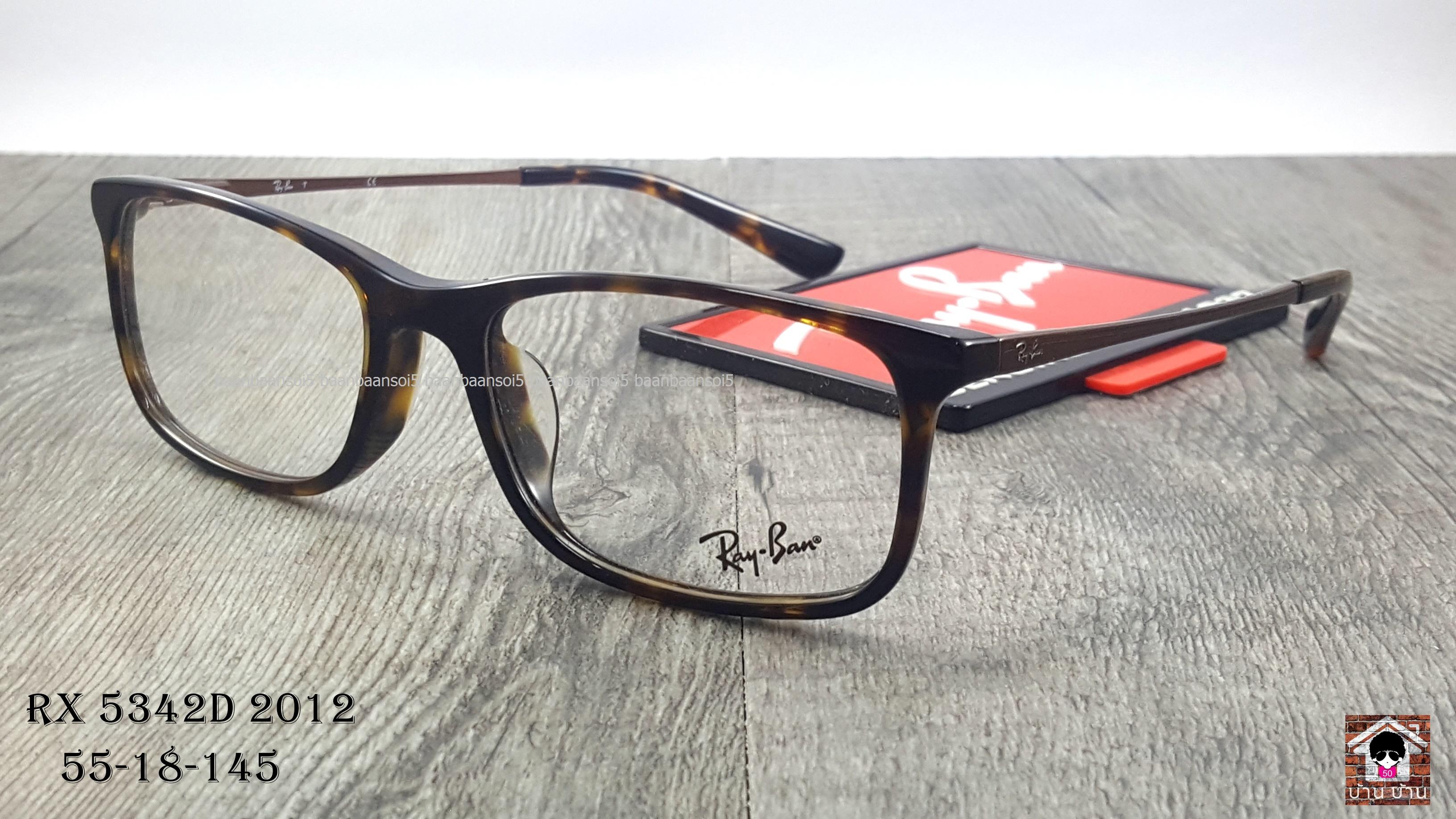 Rayban RB 5342D 2012 โปรโมชั่น กรอบแว่นตาพร้อมเลนส์ HOYA ราคา 3,500 บาท