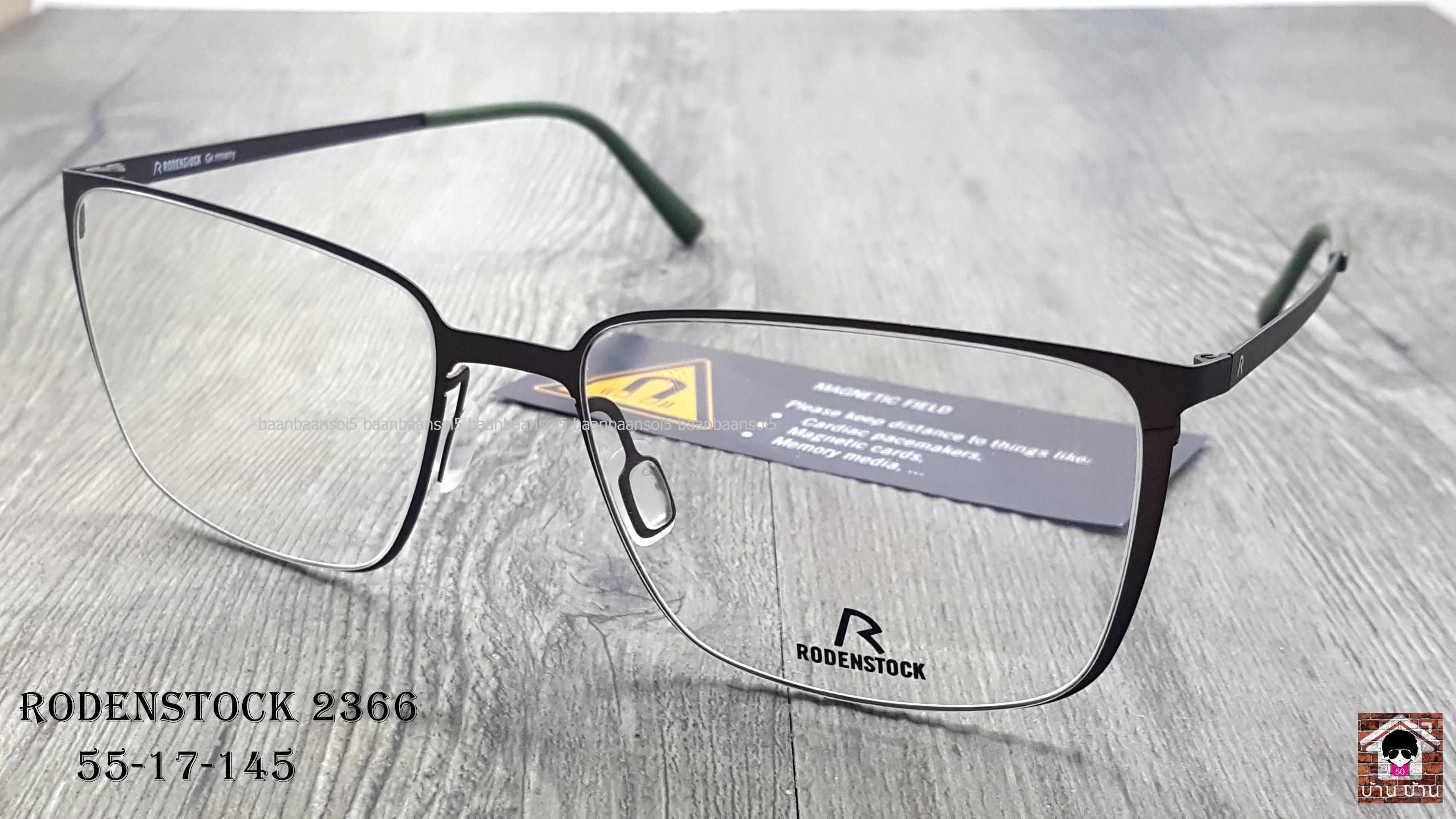 Rodenstock 2366 โปรโมชั่น กรอบแว่นตาพร้อมเลนส์ HOYA ราคา 5,900 บาท