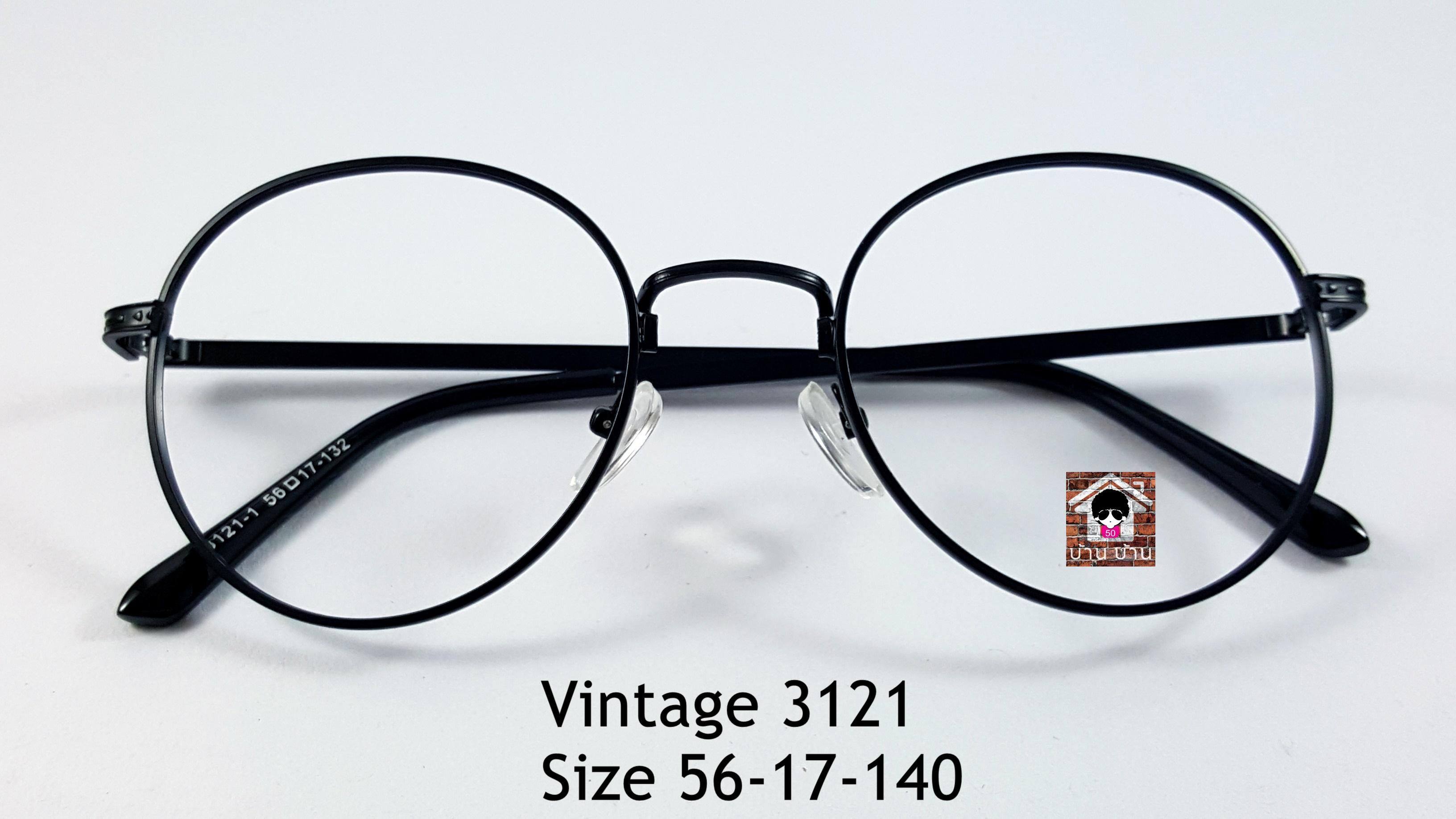 Vintage 3121 โปรโมชั่น กรอบแว่นตาพร้อมเลนส์ HOYA ราคา 790 บาท
