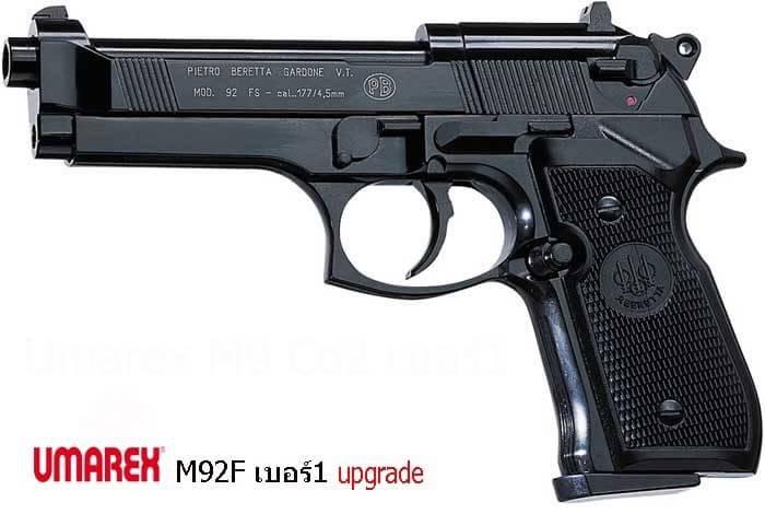 New.ปืนสั้น เบอร์1 co2 ราคาพิเศษ
