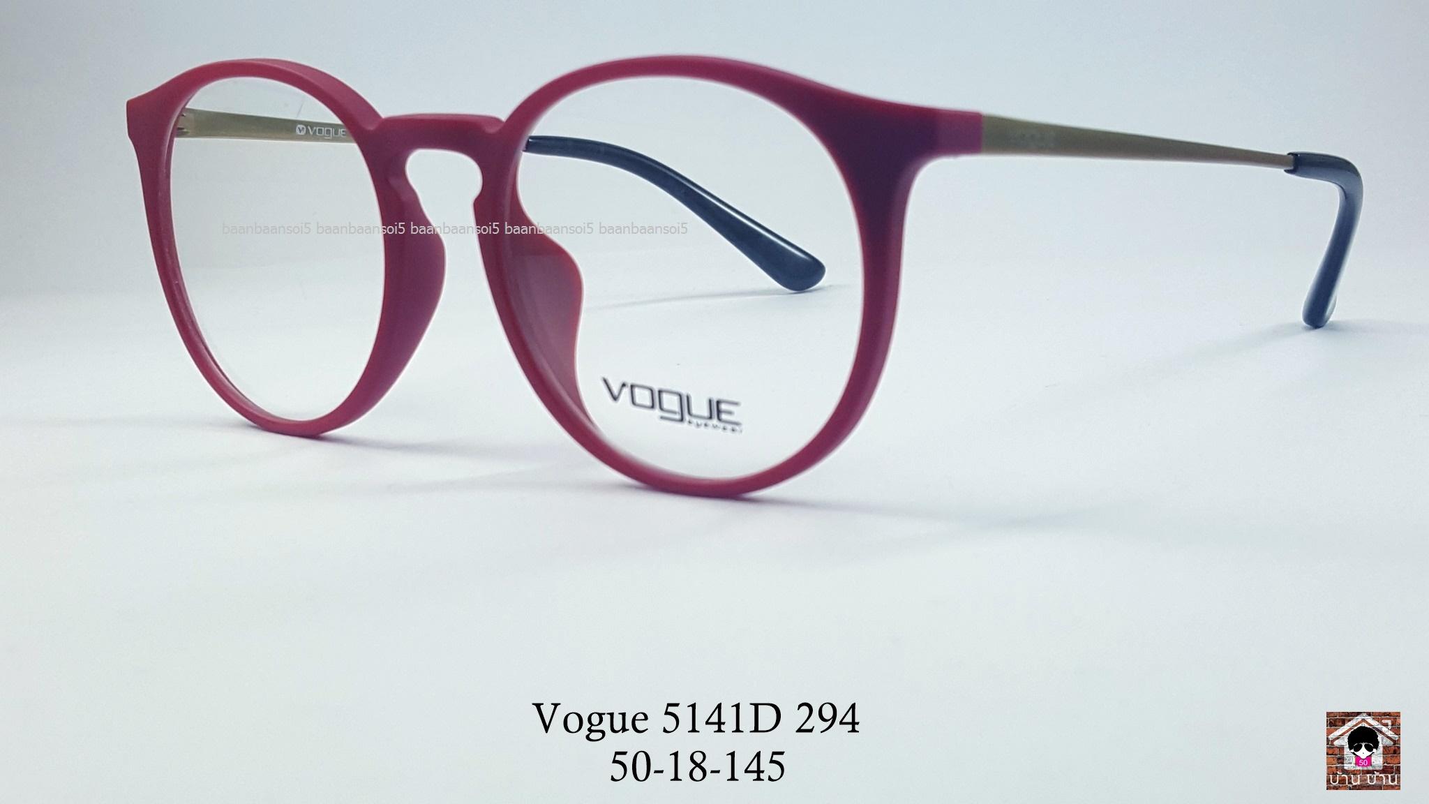 Vogue vo 5141D 2294 โปรโมชั่น กรอบแว่นตาพร้อมเลนส์ HOYA ราคา 2,800 บาท
