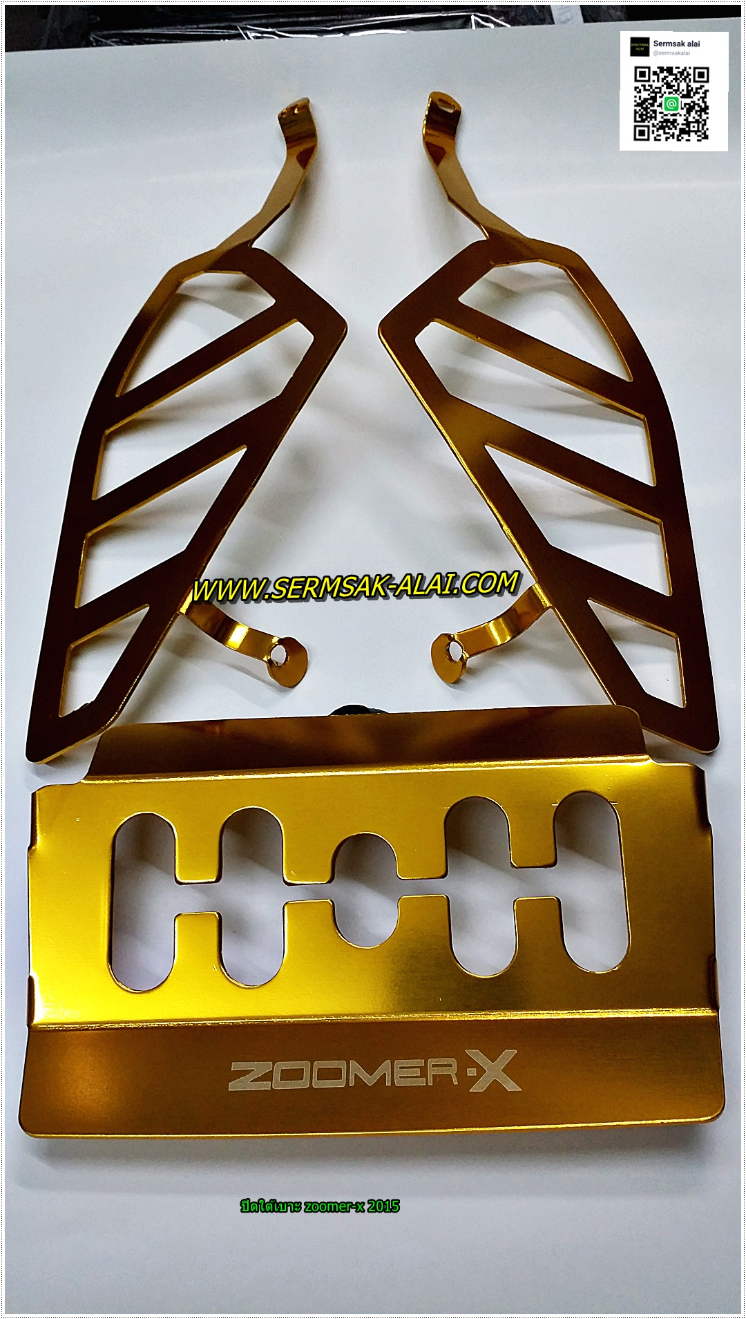 ของแต่ง ZOOMER X ปิด กล่องเก็บของ ใต้เบาะ ZOOMER X 2015 ALL NEW ตะแกรง งานอลูมิเนียม ชุด 3 ชิ้น ดำ ทอง เงิน แดง