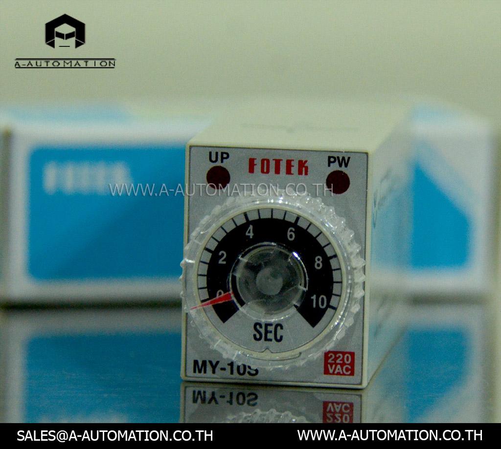 Timer Fotek Model:MY-10S-2P,10S 220VAC