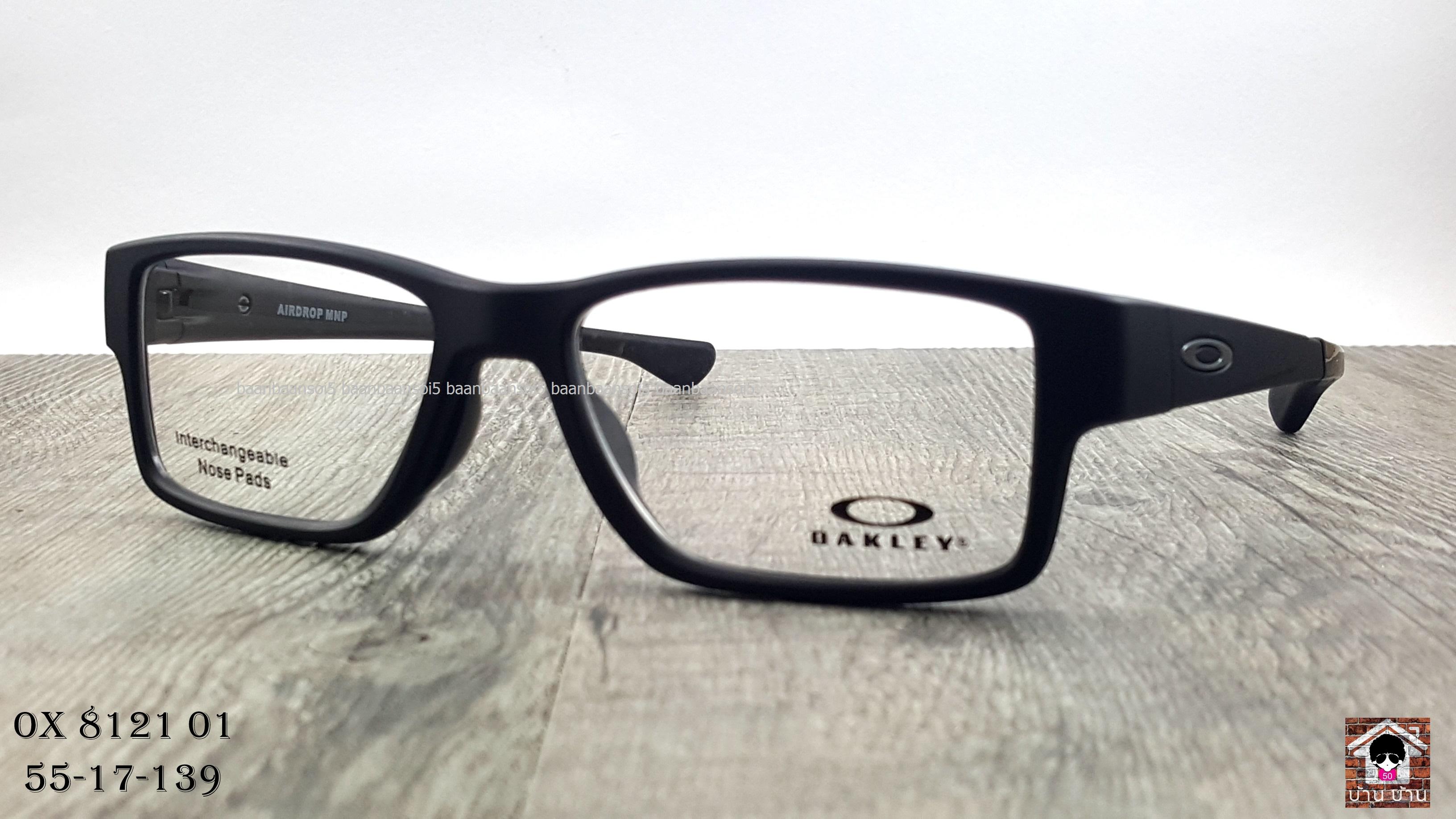 Oakley OX8121-01 Airdrop MNP โปรโมชั่น กรอบแว่นตาพร้อมเลนส์ HOYA ราคา 4,700 บาท