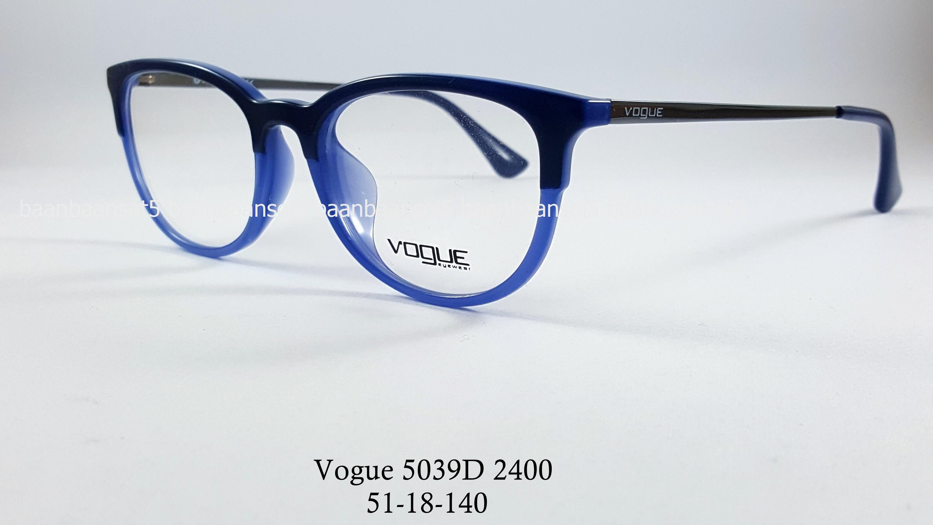 Vogue vo 5039D 2400 โปรโมชั่น กรอบแว่นตาพร้อมเลนส์ HOYA ราคา 2,500 บาท