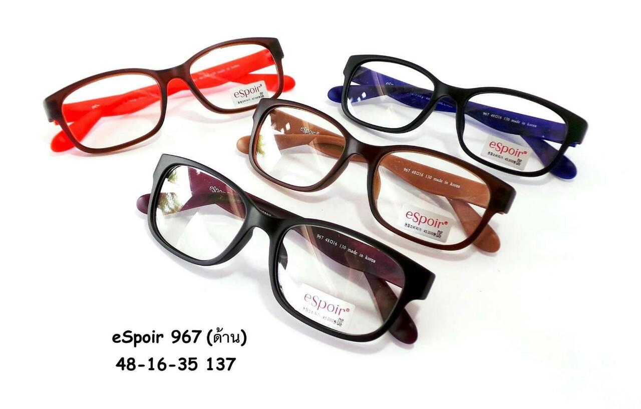 eSpoir 967 โปรโมชั่น กรอบแว่นตาพร้อมเลนส์ HOYA ราคา 1300 บาท