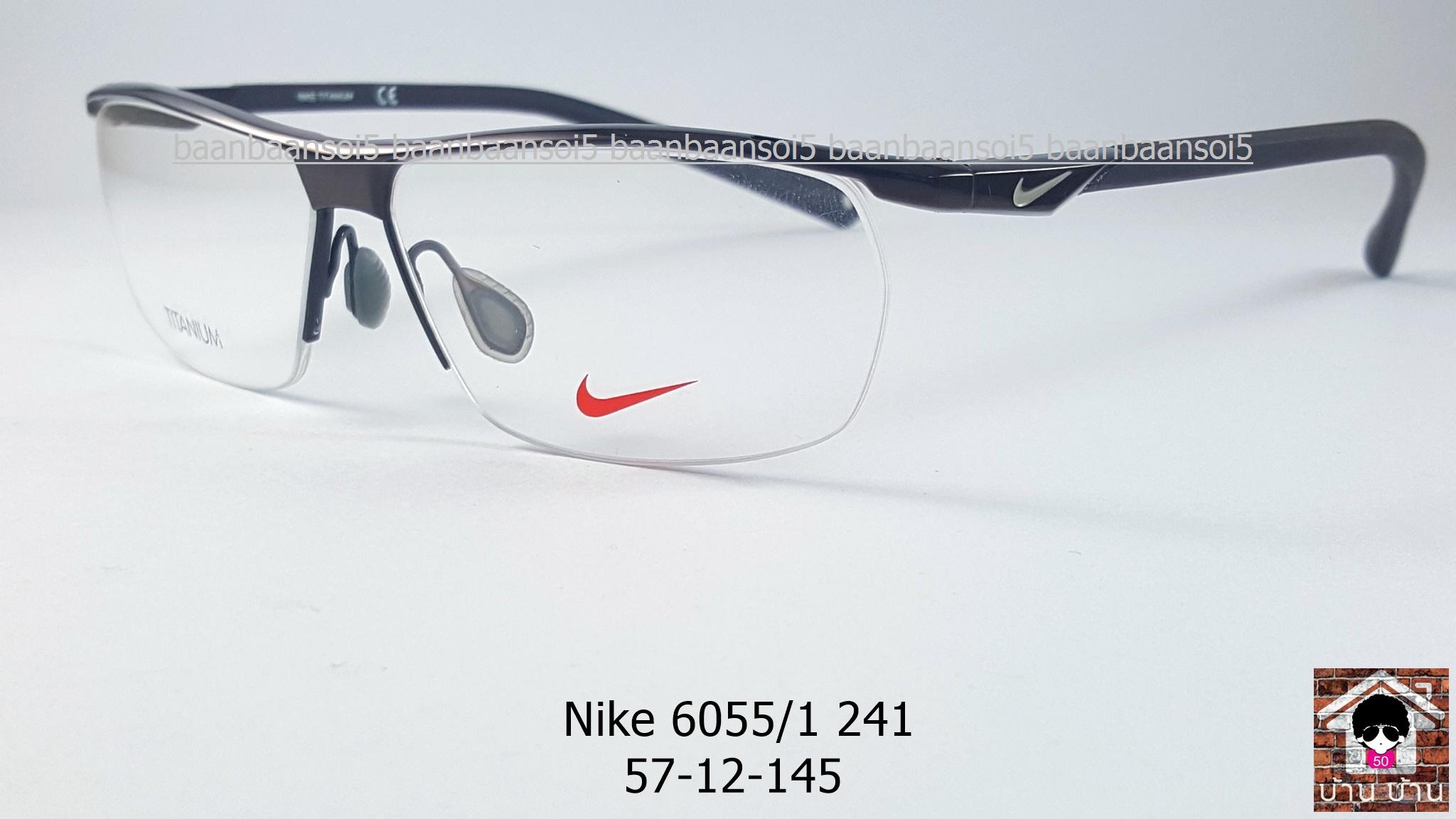 NIKE BRAND ORIGINALแท้ TITAUIUM 6055/1 241 กรอบแว่นตาพร้อมเลนส์ มัลติโค๊ตHOYA ป้องกันรังสีคอม 6,200 บาท