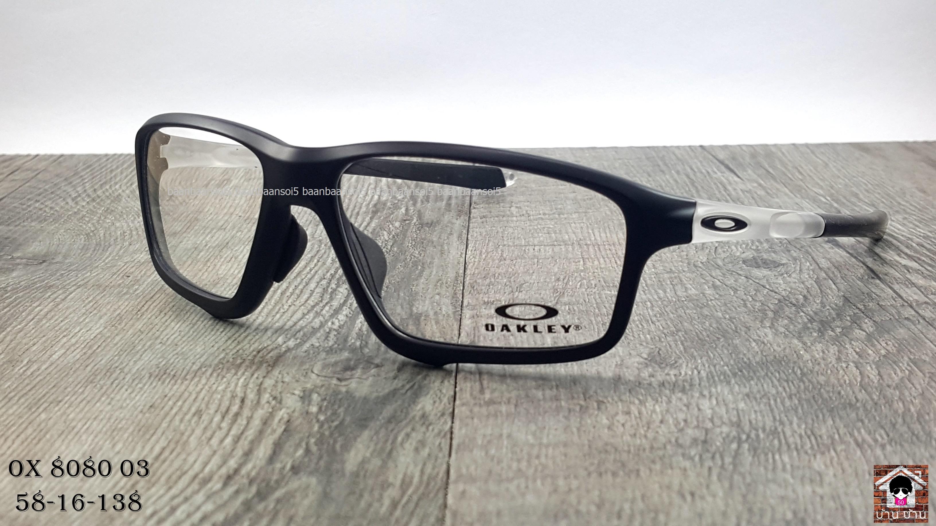 OAKLEY OX8080-03 CROSSLINK ZERO (ASIA FIT) โปรโมชั่น กรอบแว่นตาพร้อมเลนส์ HOYA ราคา 4,100 บาท