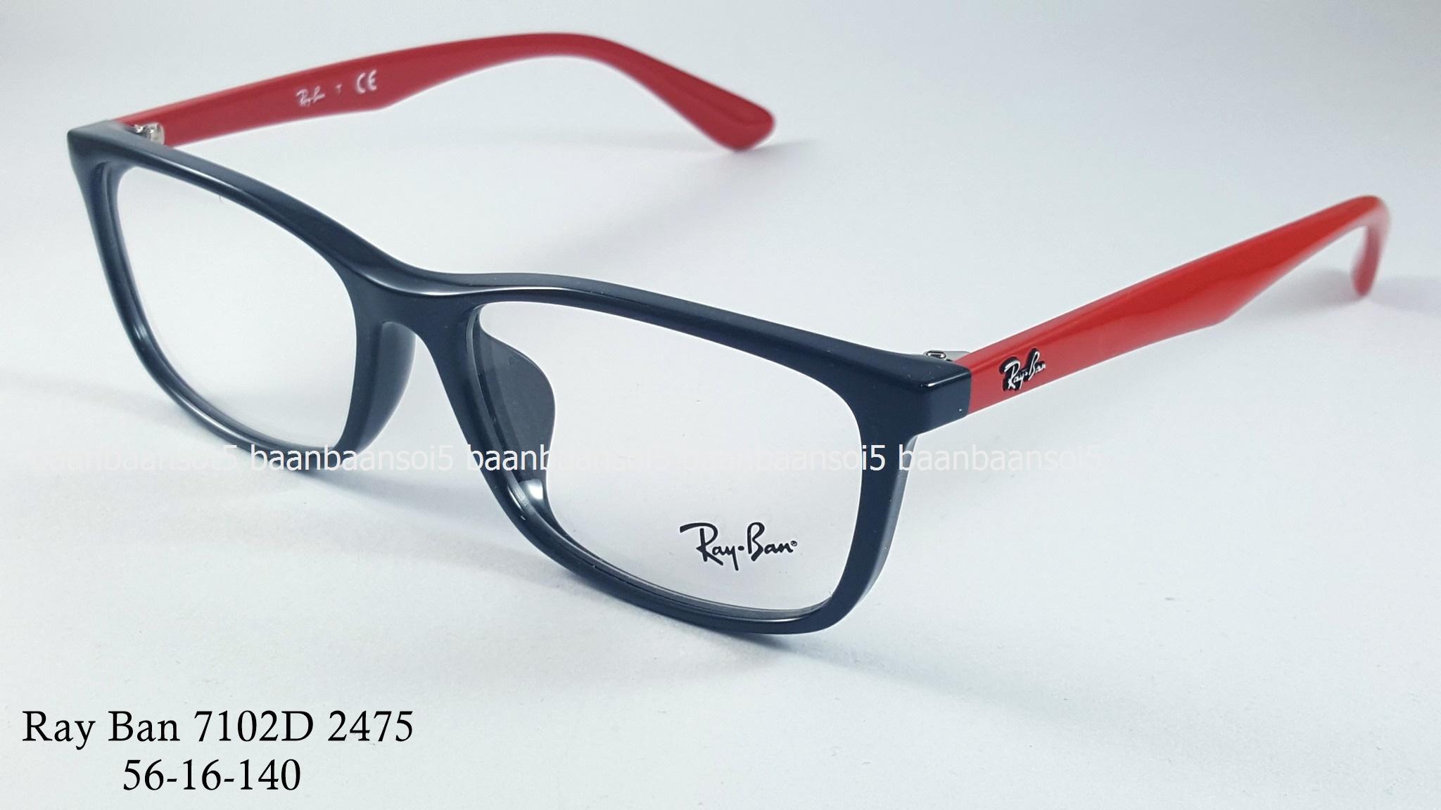 Rayban RX 7102D 2475 โปรโมชั่น กรอบแว่นตาพร้อมเลนส์ HOYA ราคา 2,900 บาท