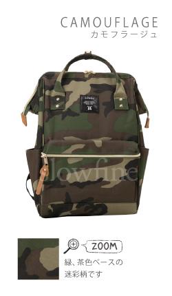 กระเป๋า Anello ขนาดปกติ Standard สี Camo ลายทหารสีเข้ม ของแท้ นำเข้าจากญี่ปุ่น พร้อมส่ง