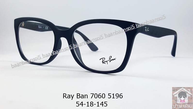 Rayban RX 7060 5196 โปรโมชั่น กรอบแว่นตาพร้อมเลนส์ HOYA ราคา 2,900 บาท