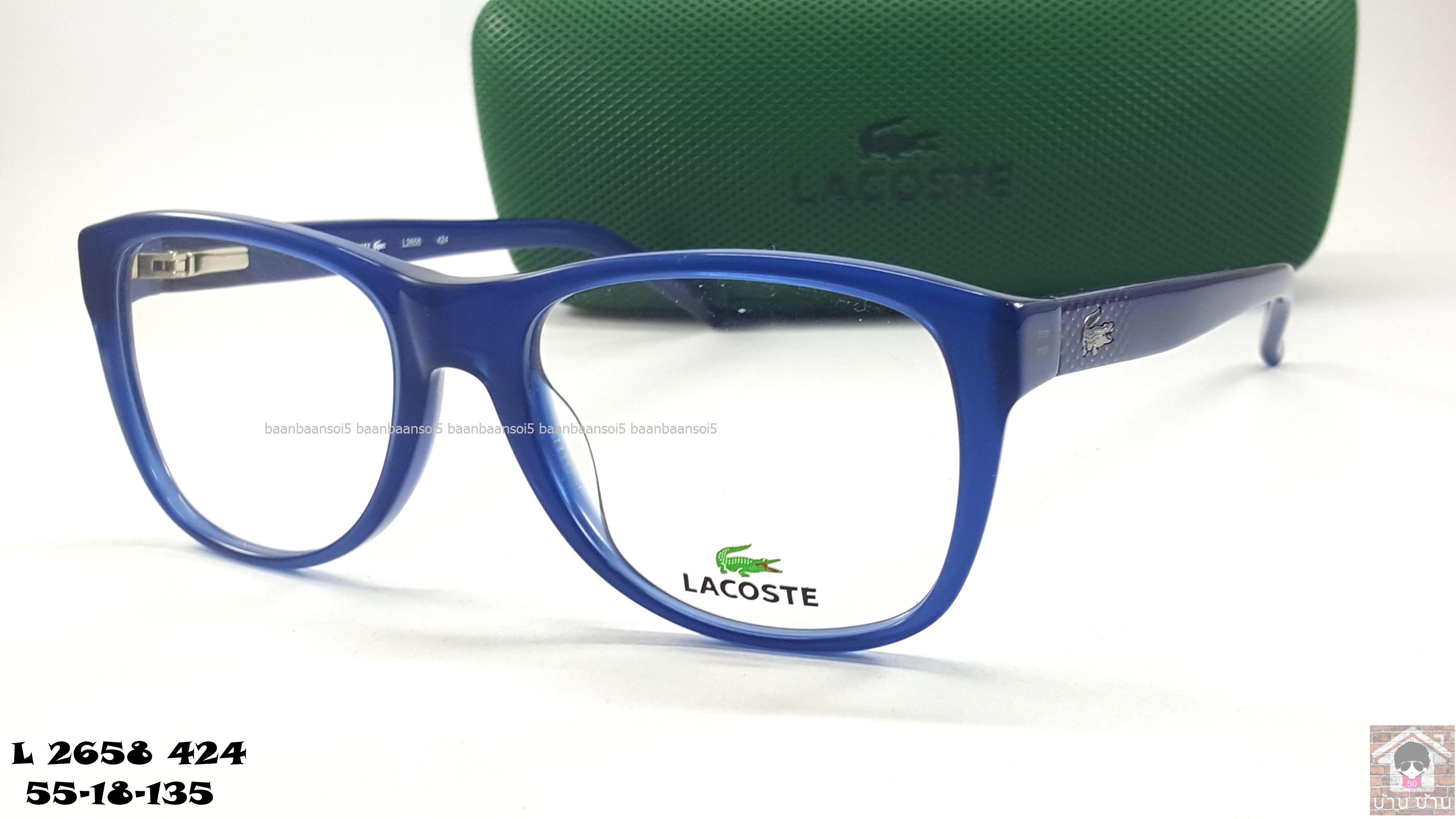 LACOSTE L2658 424 โปรโมชั่น กรอบแว่นตาพร้อมเลนส์ HOYA ราคา 3,900 บาท