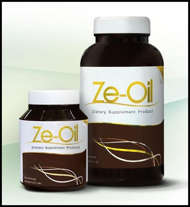 Ze Oil Gold ซีออยล์ โกลด์