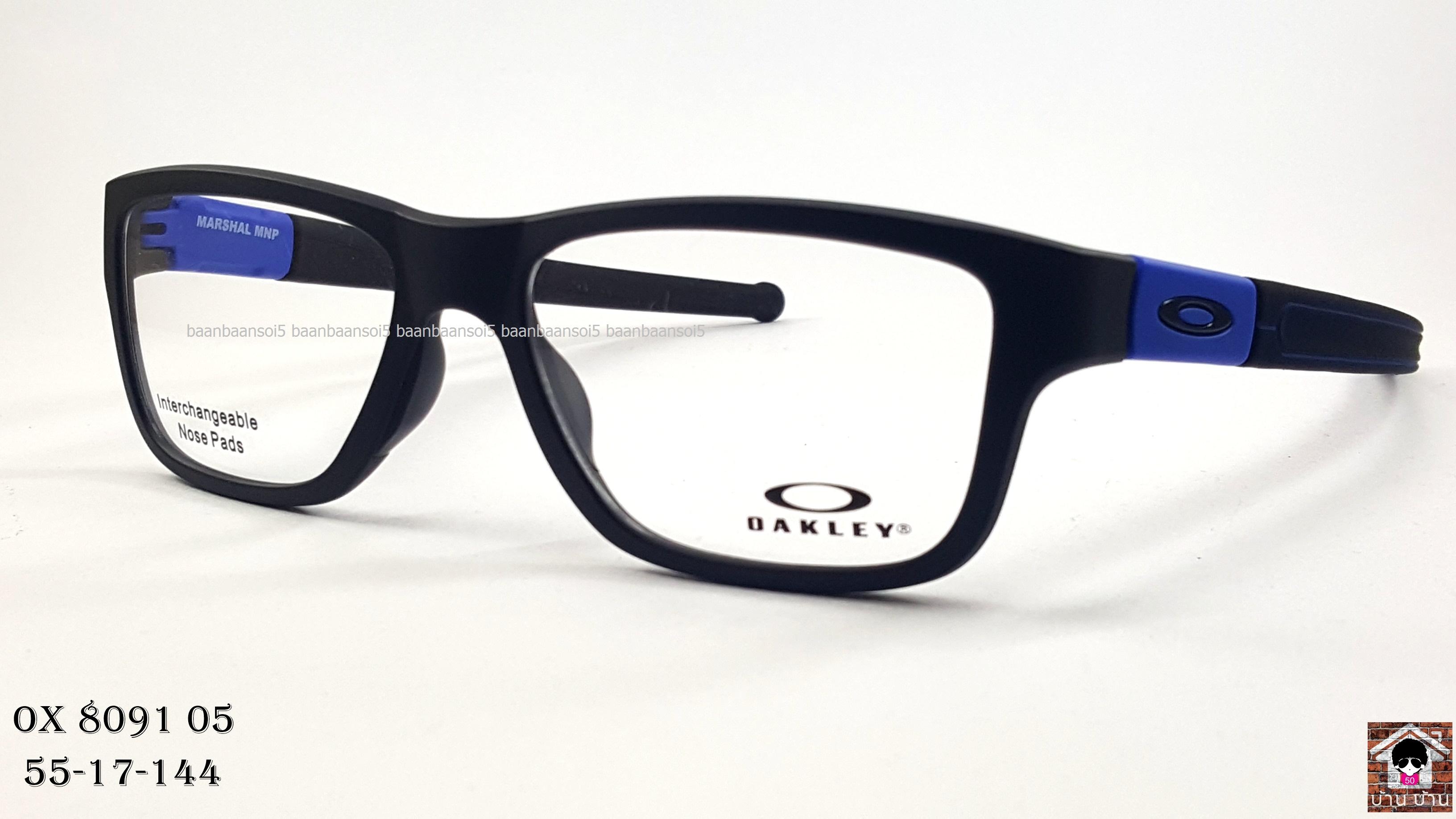 OAKLEY OX8091-05 MARSHAL MNP โปรโมชั่น กรอบแว่นตาพร้อมเลนส์ HOYA ราคา 4,800 บาท