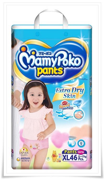 Mamy Poko Pants (Girls) ไซส์ XL ขนาด 46 ชิ้น ** ไม่รวมค่าจัดส่ง
