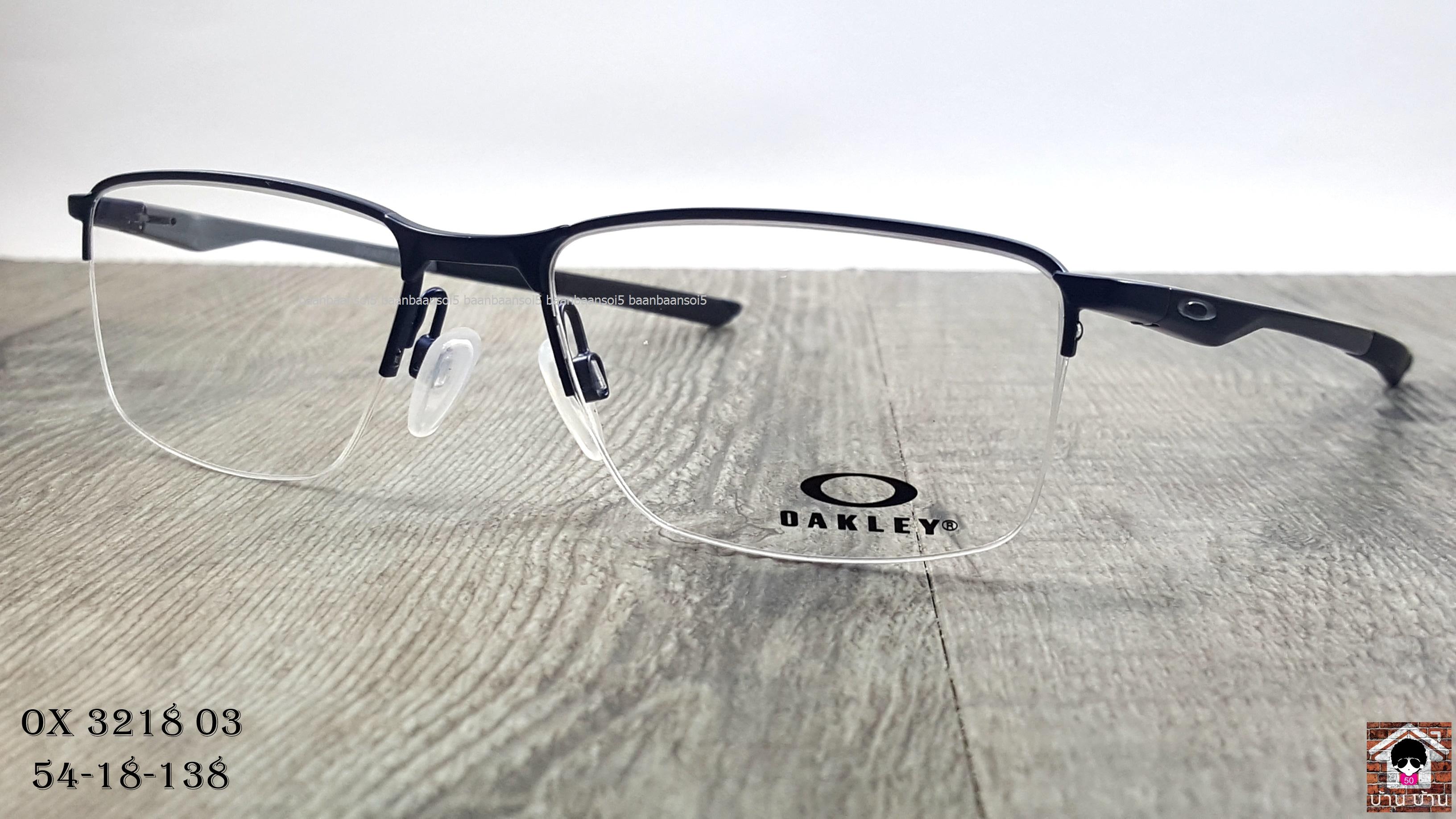 OAKLEY OX3218-03 SOCKET 5.5 โปรโมชั่น กรอบแว่นตาพร้อมเลนส์ HOYA ราคา 4,700 บาท
