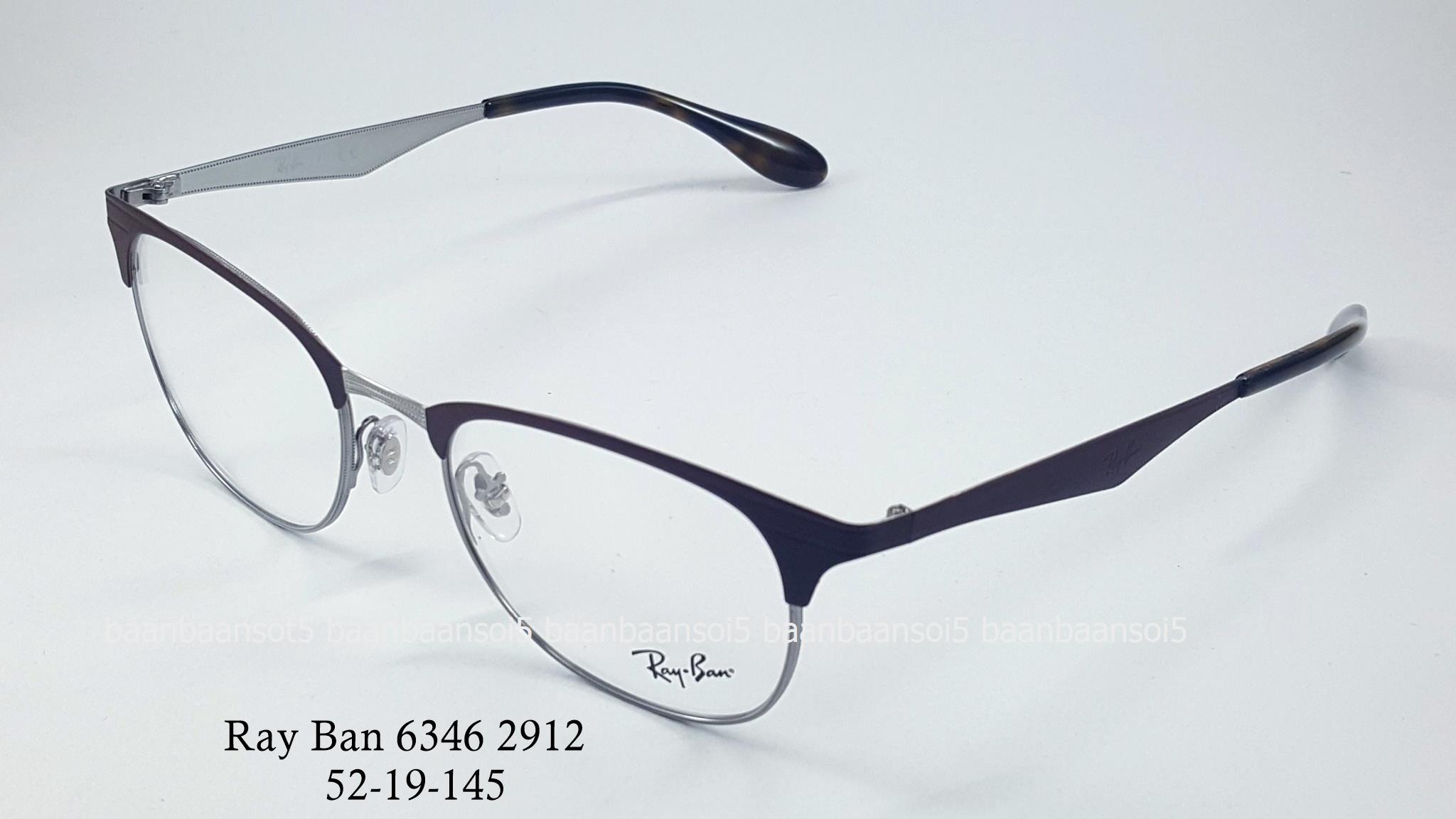 Rayban RX 6346 2912 โปรโมชั่น กรอบแว่นตาพร้อมเลนส์ HOYA ราคา 4,300 บาท