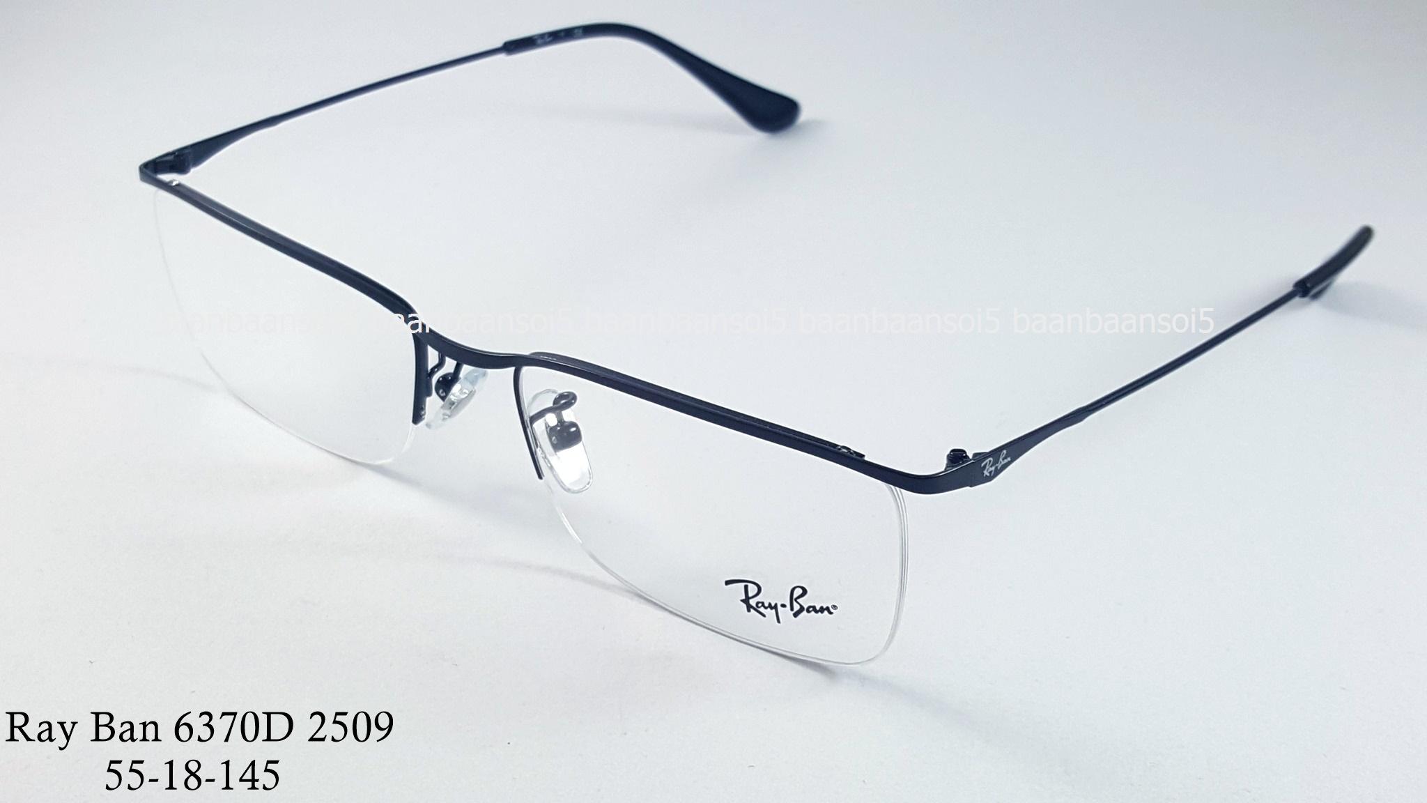 Rayban RX 6370D 2509 โปรโมชั่น กรอบแว่นตาพร้อมเลนส์ HOYA ราคา 3,400 บาท