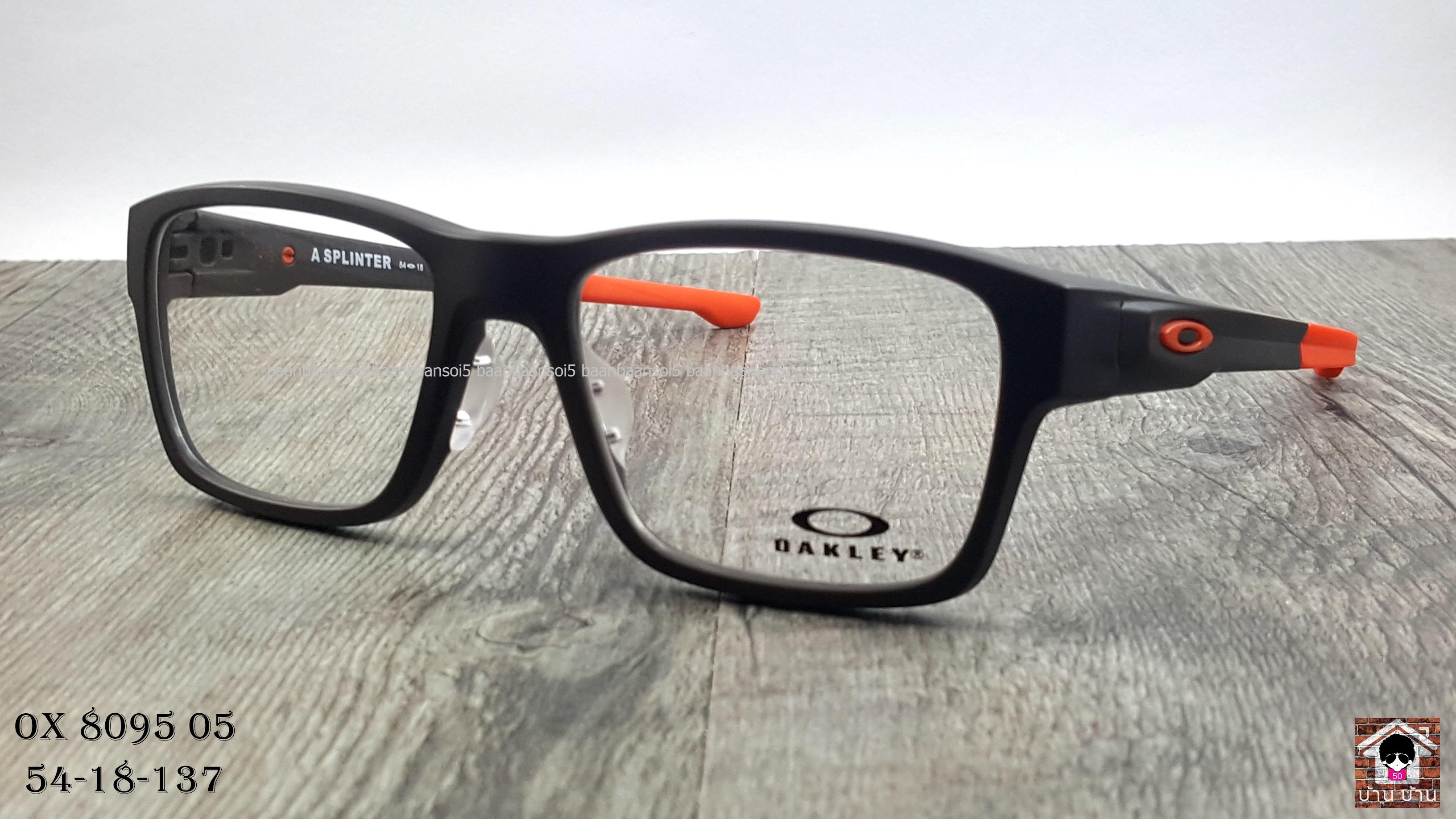 OAKLEY OX8095-05 SPLINTER (ASIA FIT) โปรโมชั่น กรอบแว่นตาพร้อมเลนส์ HOYA ราคา 3,900 บาท