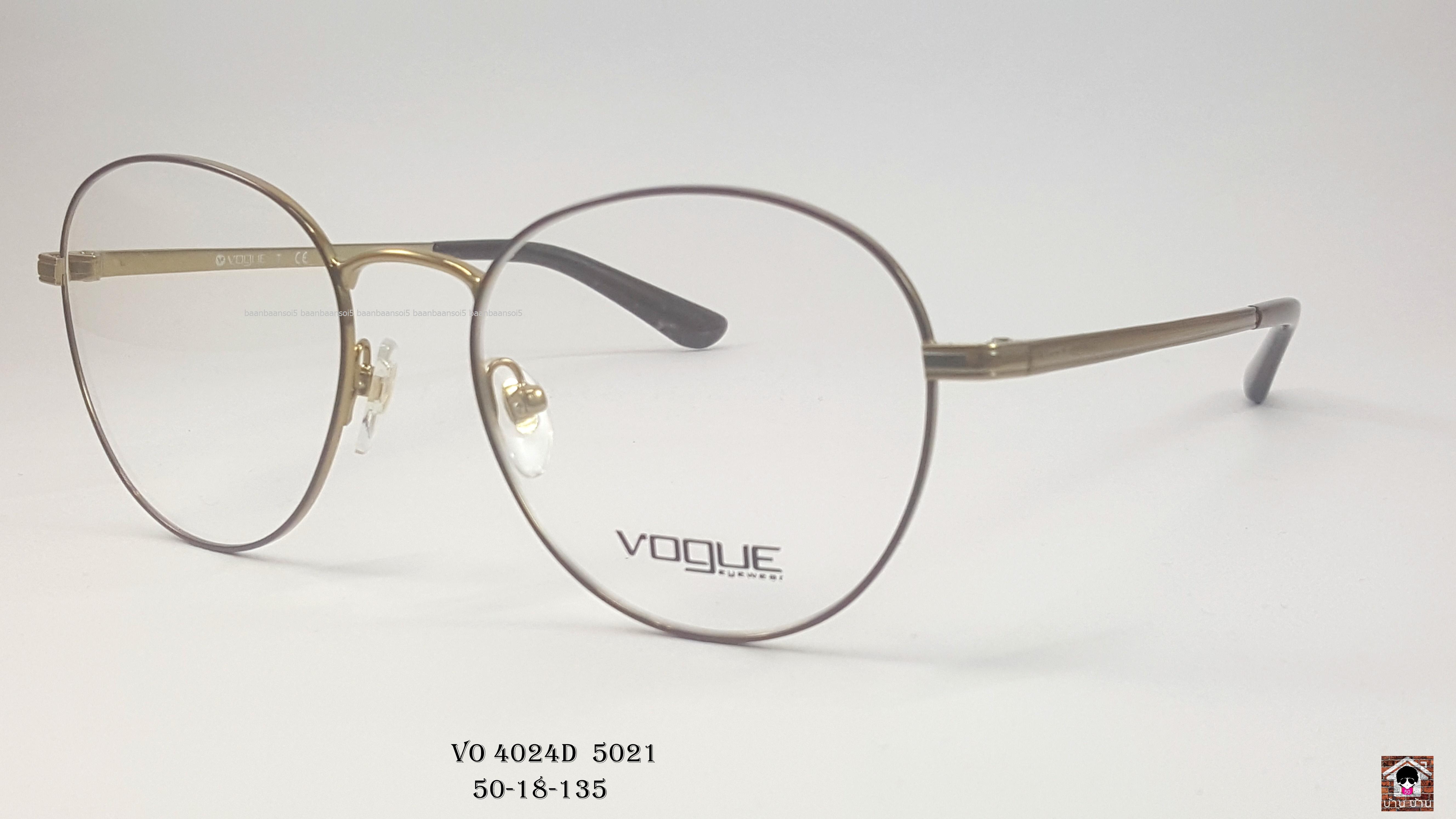 Vogue vo 4024D 5021 โปรโมชั่น กรอบแว่นตาพร้อมเลนส์ HOYA ราคา 2,900 บาท