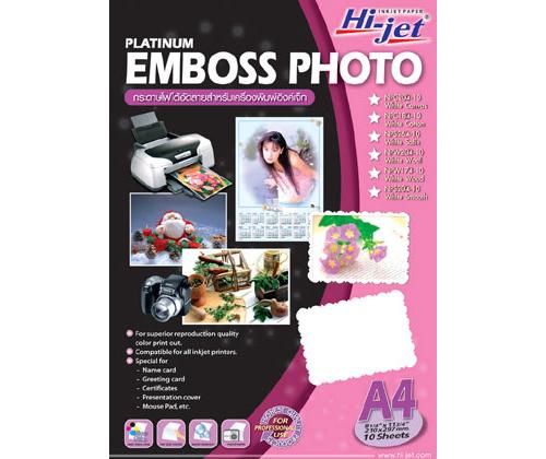 Hi-Jet EMBOSS PHOTO 170 Gsm. (Cotton) (A4) (A4/10 Sheets)