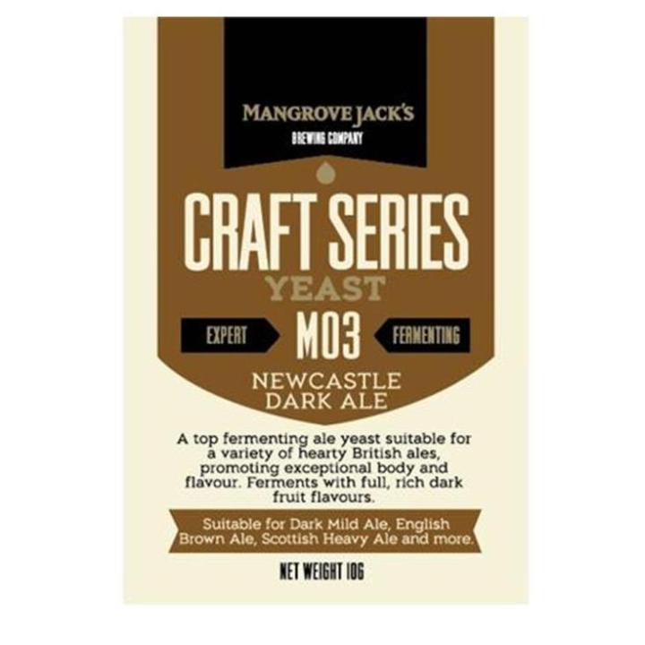 Dark Ale M03 10 g.