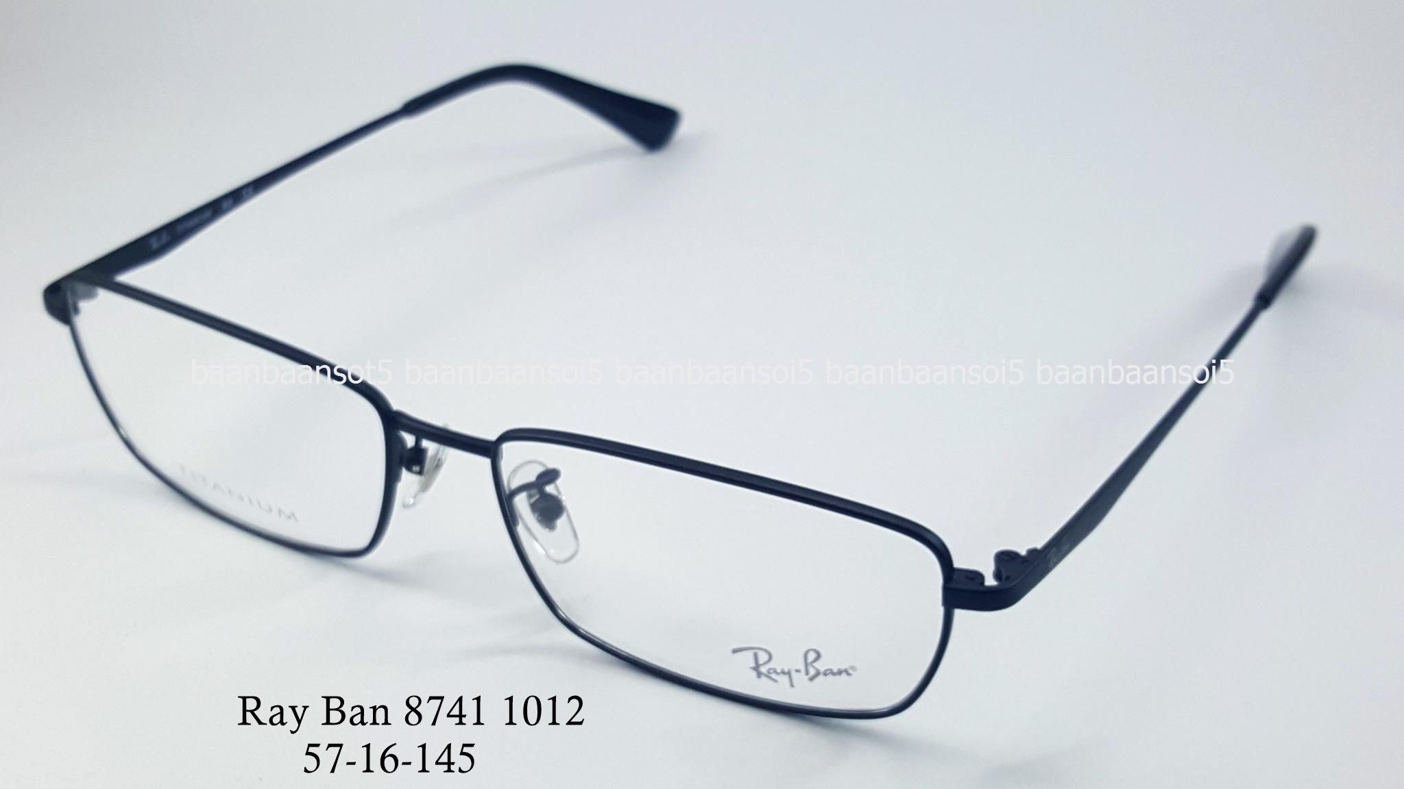 Rayban RX 8741 1012 โปรโมชั่น กรอบแว่นตาพร้อมเลนส์ HOYA ราคา 3,900 บาท