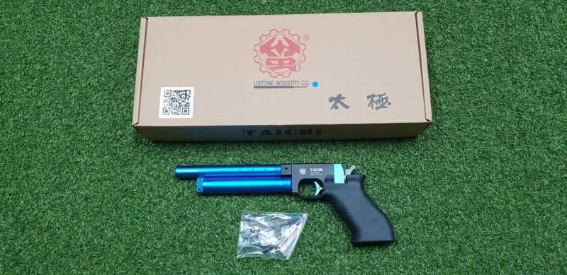 #ปืนอัดลมทรงแข่งขันTaichi .177cal. Co2 Pistol เบอร์1 Price 13,500฿. 🆓️ลูก+Gas Co2🆓️ ✔Made in Taiwan ✔ไกปืนระบบนกสับ ✔เบอร์ 1 แรง 490+Fps. ✔ปืนพร้อมรางติดกล้องหน้าแคบ ✔ตัวครอบลำกล้องสามารถถอดออกได้ &#x2714