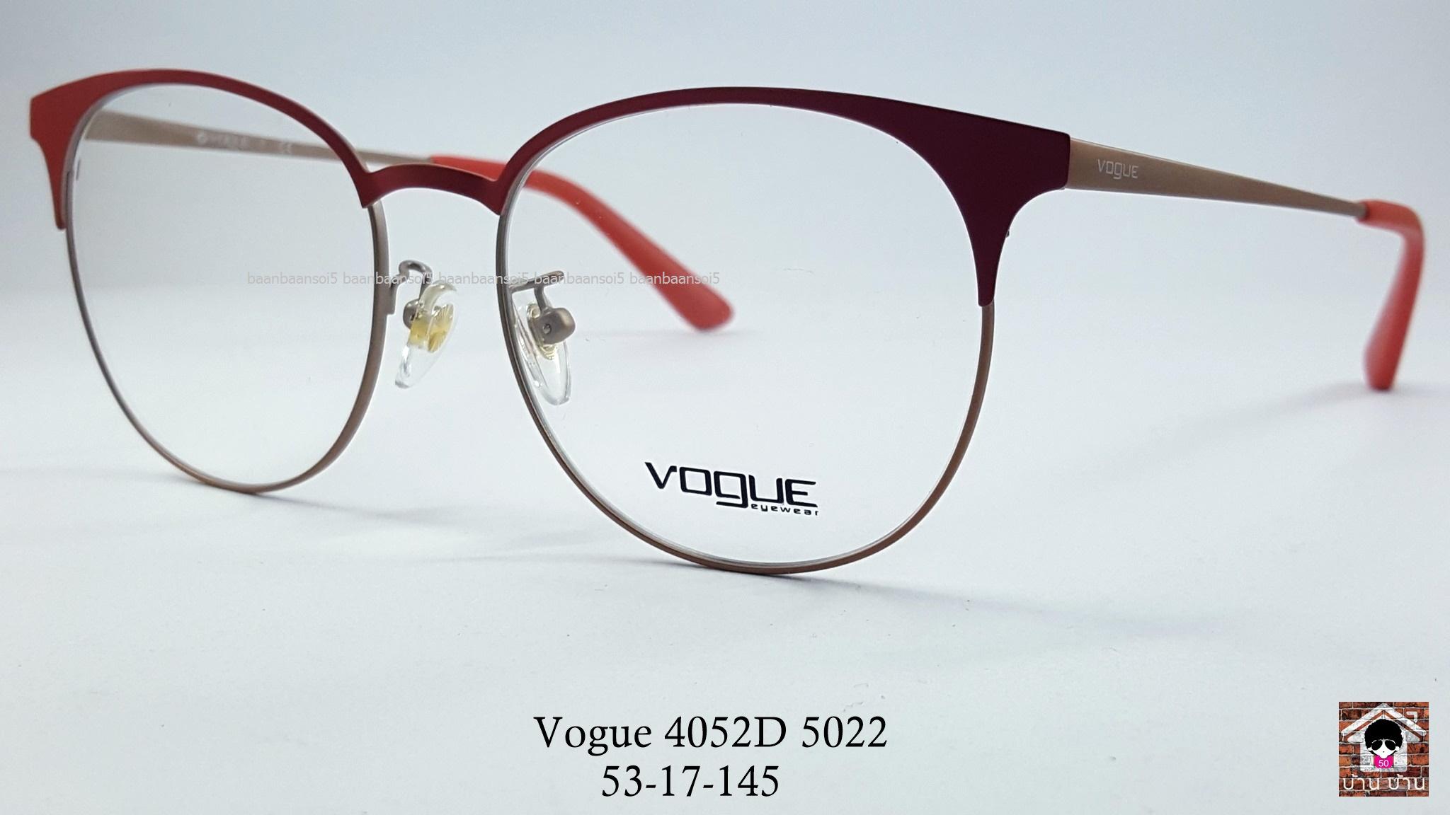 Vogue vo 4052D 5022 โปรโมชั่น กรอบแว่นตาพร้อมเลนส์ HOYA ราคา 2,900 บาท
