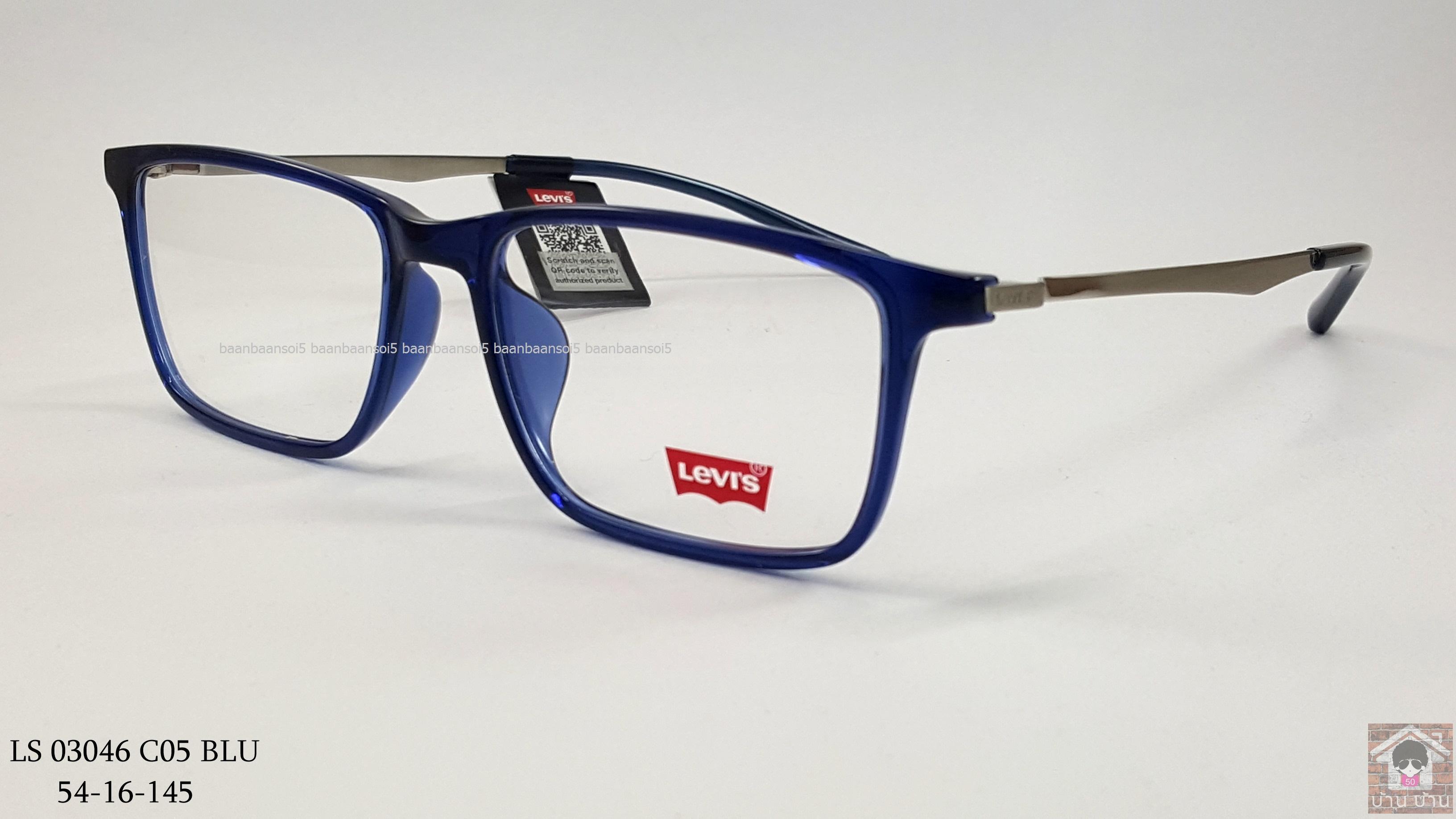 Levi's LS 03046 c05 โปรโมชั่น กรอบแว่นตาพร้อมเลนส์ HOYA ราคา 3,200 บาท