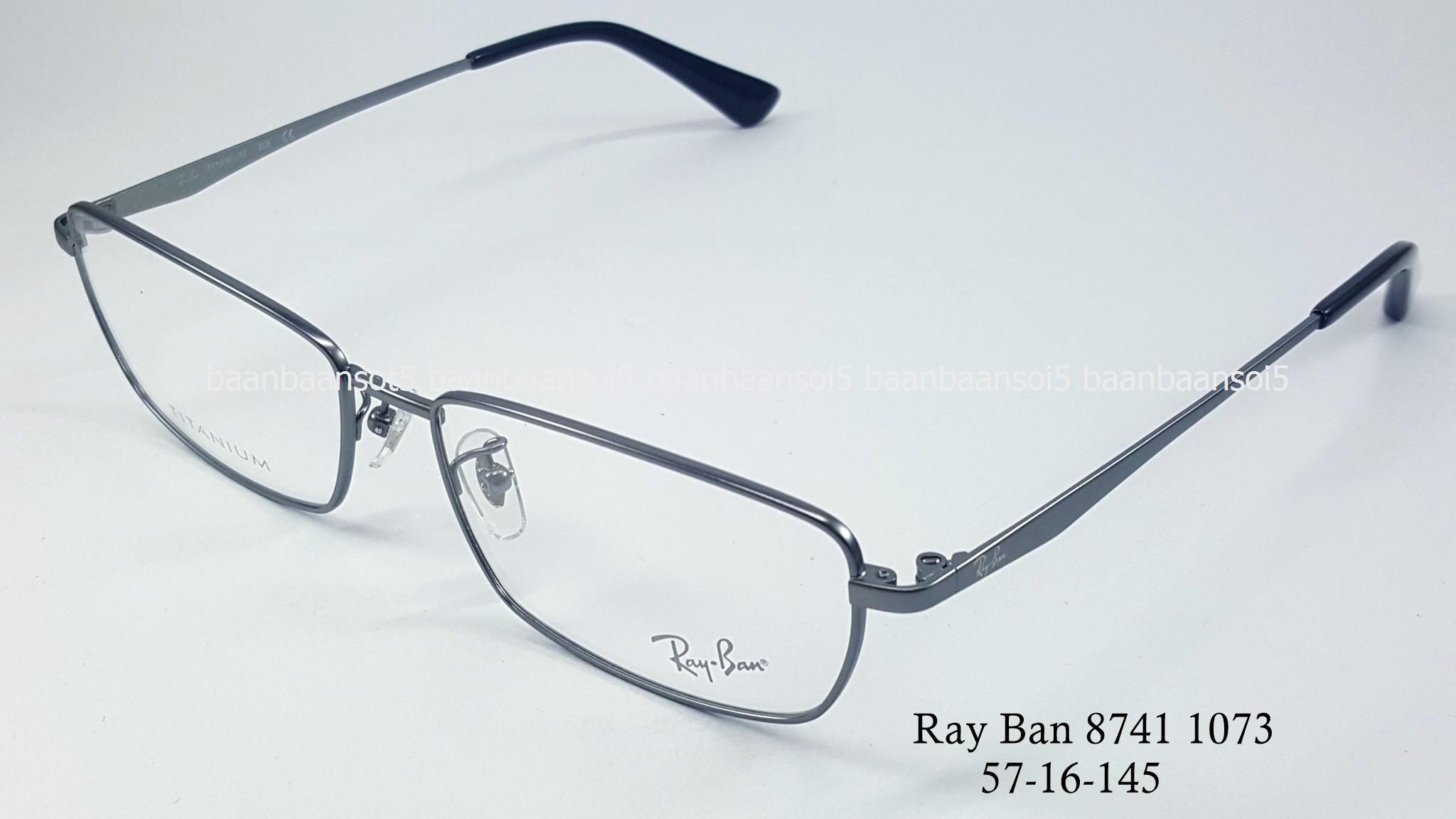 Rayban RX 8741 1073 โปรโมชั่น กรอบแว่นตาพร้อมเลนส์ HOYA ราคา 3,900 บาท