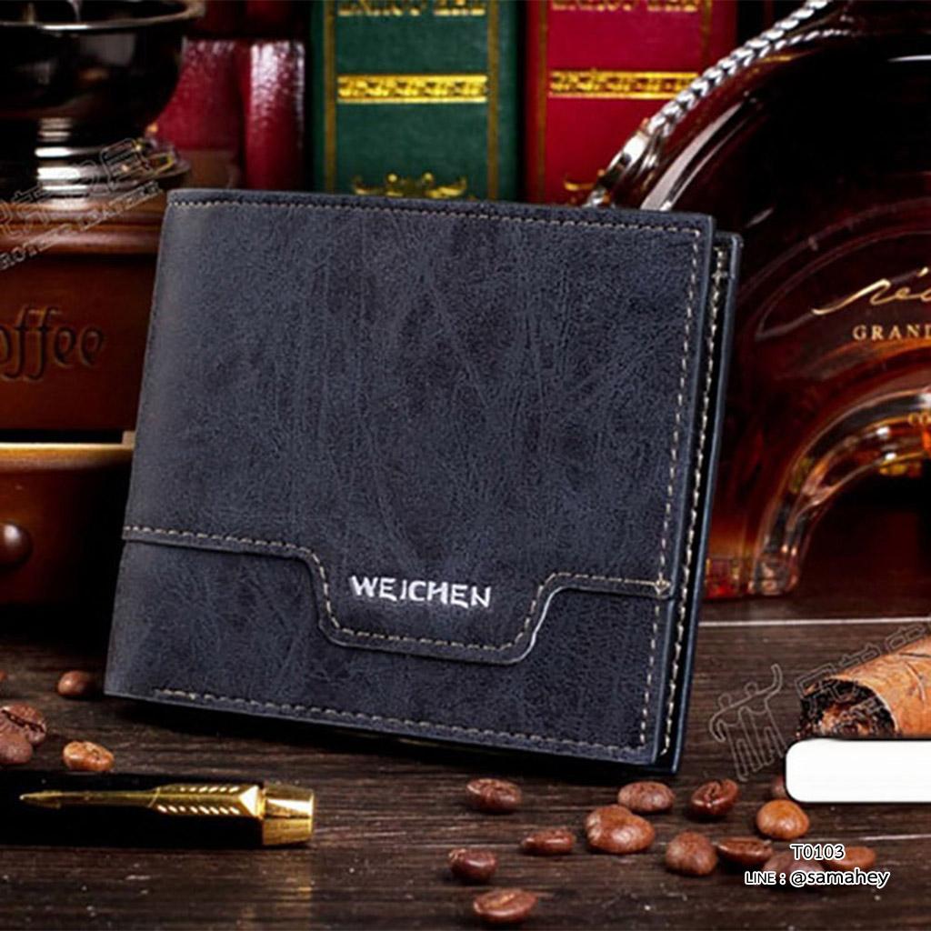 กระเป๋าสตางค์ผู้ชาย ทรงสั้น Weichen - สีน้ำเงิน