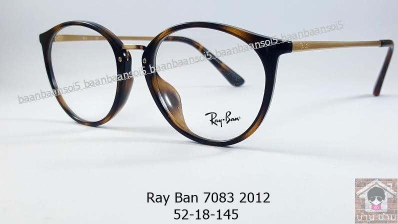 Rayban RX 7083D 2012 โปรโมชั่น กรอบแว่นตาพร้อมเลนส์ HOYA ราคา 3,400 บาท
