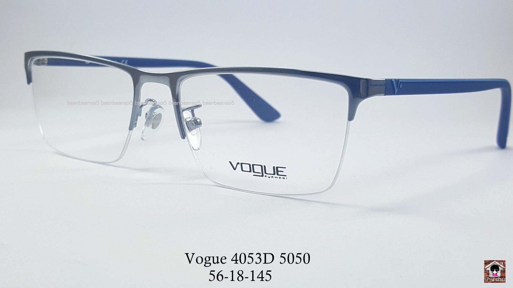 Vogue vo 4053D 5050 โปรโมชั่น กรอบแว่นตาพร้อมเลนส์ HOYA ราคา 2,700 บาท