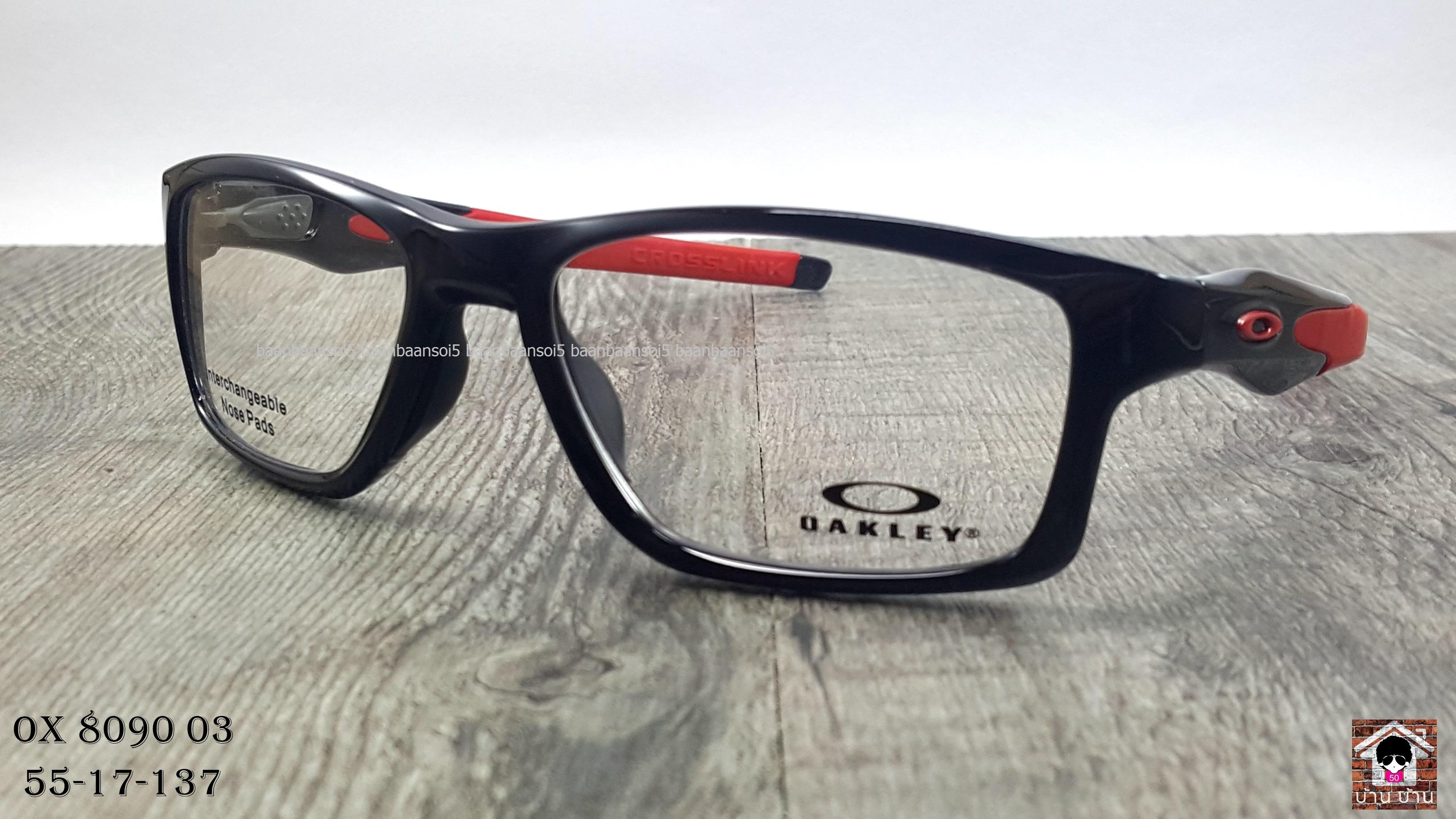 Oakley OX8090-03 CROSSLINK MNP โปรโมชั่น กรอบแว่นตาพร้อมเลนส์ HOYA ราคา 5,700 บาท