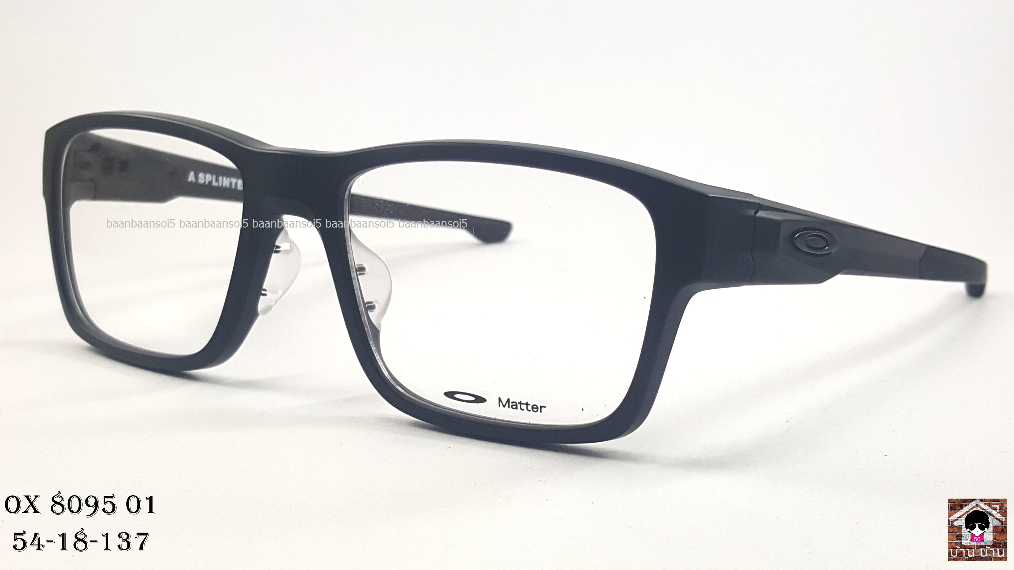 OAKLEY OX8095-01 SPLINTER (ASIA FIT) โปรโมชั่น กรอบแว่นตาพร้อมเลนส์ HOYA ราคา 3,900 บาท