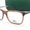 LACOSTE L2654 210 โปรโมชั่น กรอบแว่นตาพร้อมเลนส์ HOYA ราคา 3,900 บาท