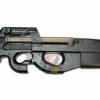 P90 Asia Electric Guns