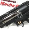 JG 7mm Bearing GearBox(Ver.2)